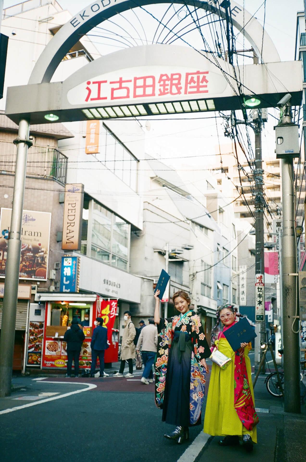 はなむけしゃしん - 竹漫&gk「竹漫は卒漫します2020🌸feat. gk」 art200408_hanamukeshashin4_27