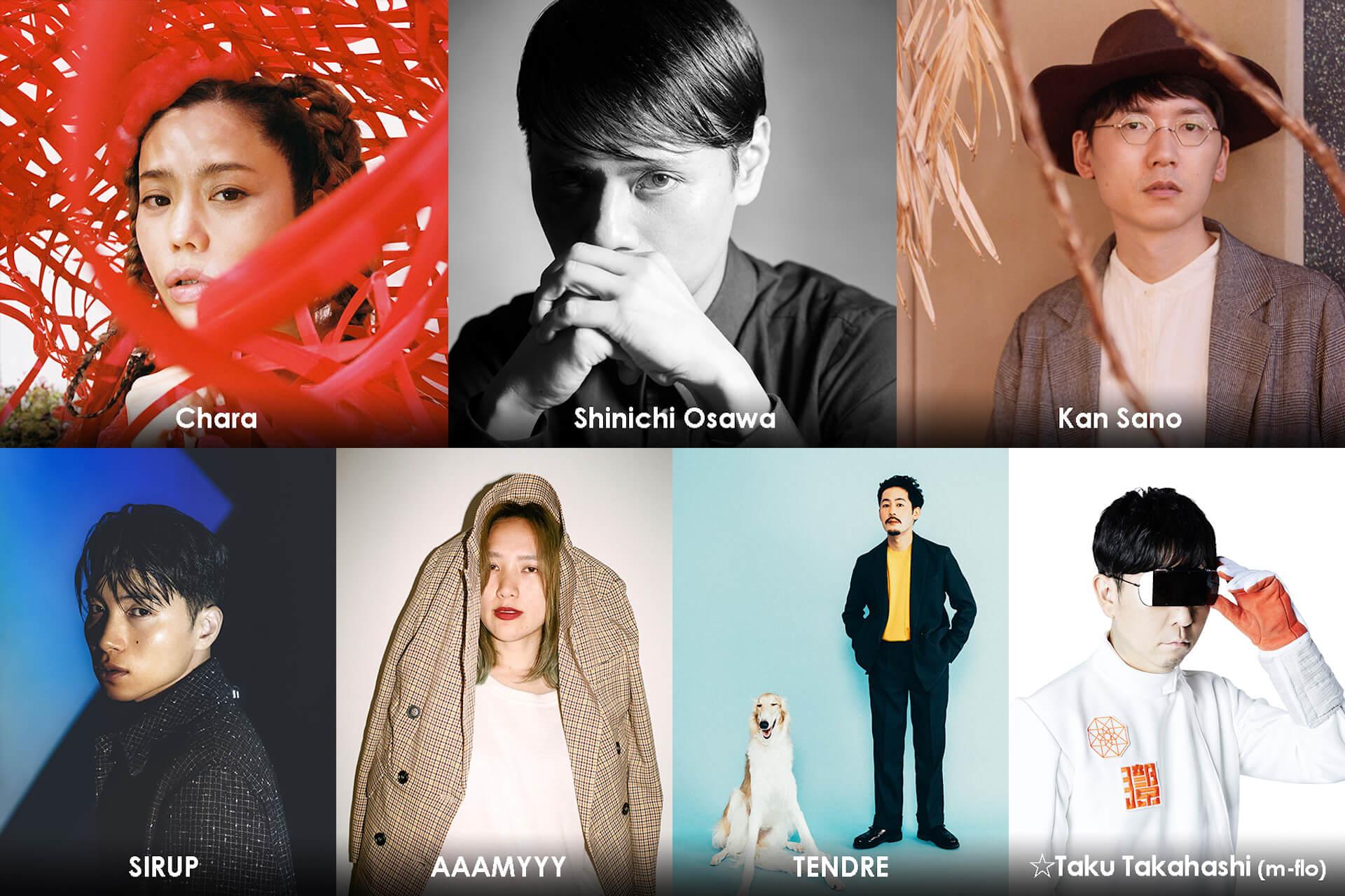 オンラインフェス<BLOCK.FESTIVAL>がLINE LIVEにて開催!Taku Takahashi、Charaらがライブやトークを配信 music200413_blockfes_11