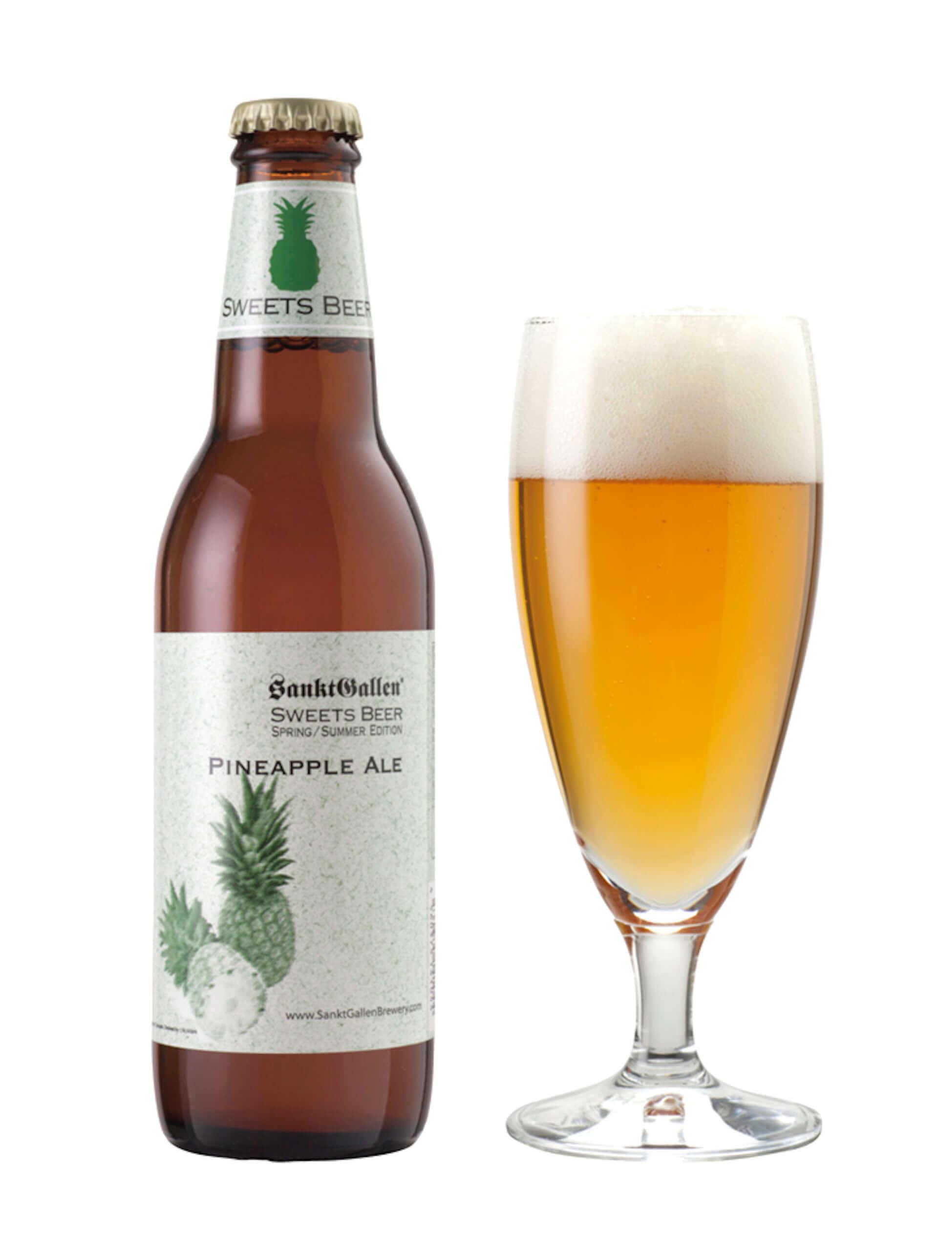 人工物を使用しないパイナップル風味のビールが登場!サンクトガーレン『パイナップルエール』が夏季限定発売決定 gourmet200414_sanktgallen_6-1920x2560