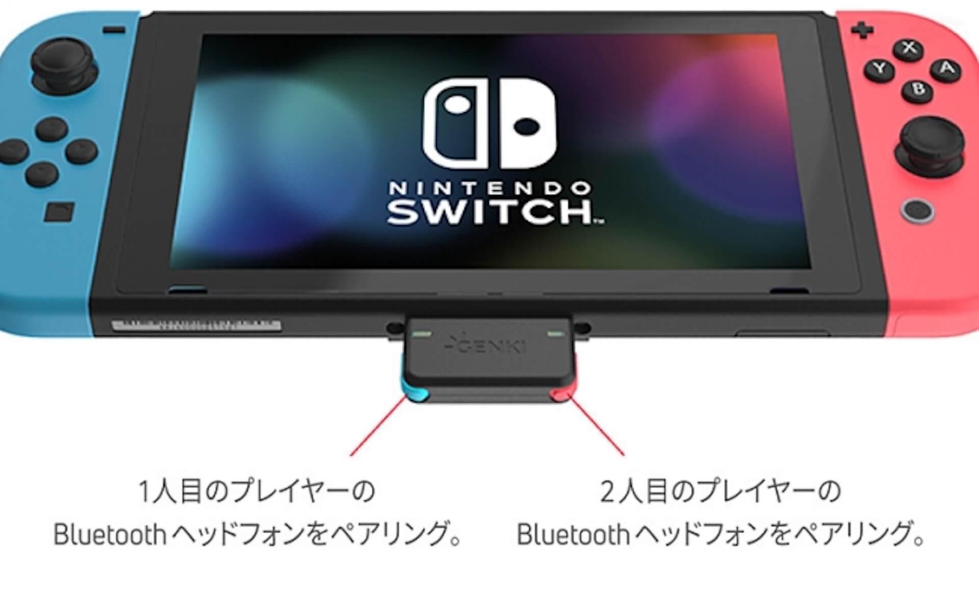 Nintendo Switchをワイヤレスイヤホン/スピーカーで楽しもう!Bluetooth対応アダプタ「Genki」がGlotureで発売中 tech200414_nintendoswitch_8