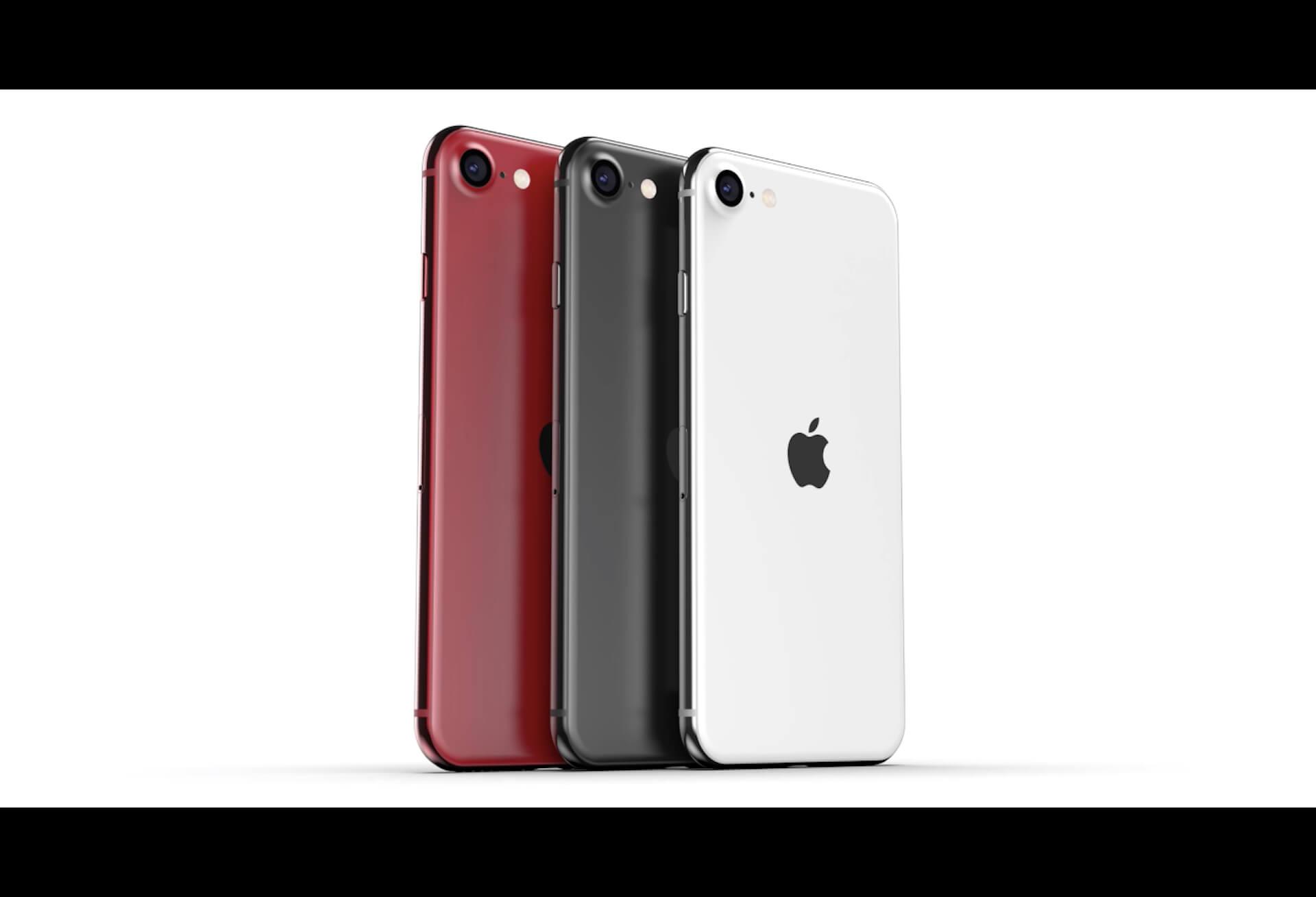 今日、明日にも発表とうわさのiPhone 9はこんな性能になる? tech200415_iphone9_main
