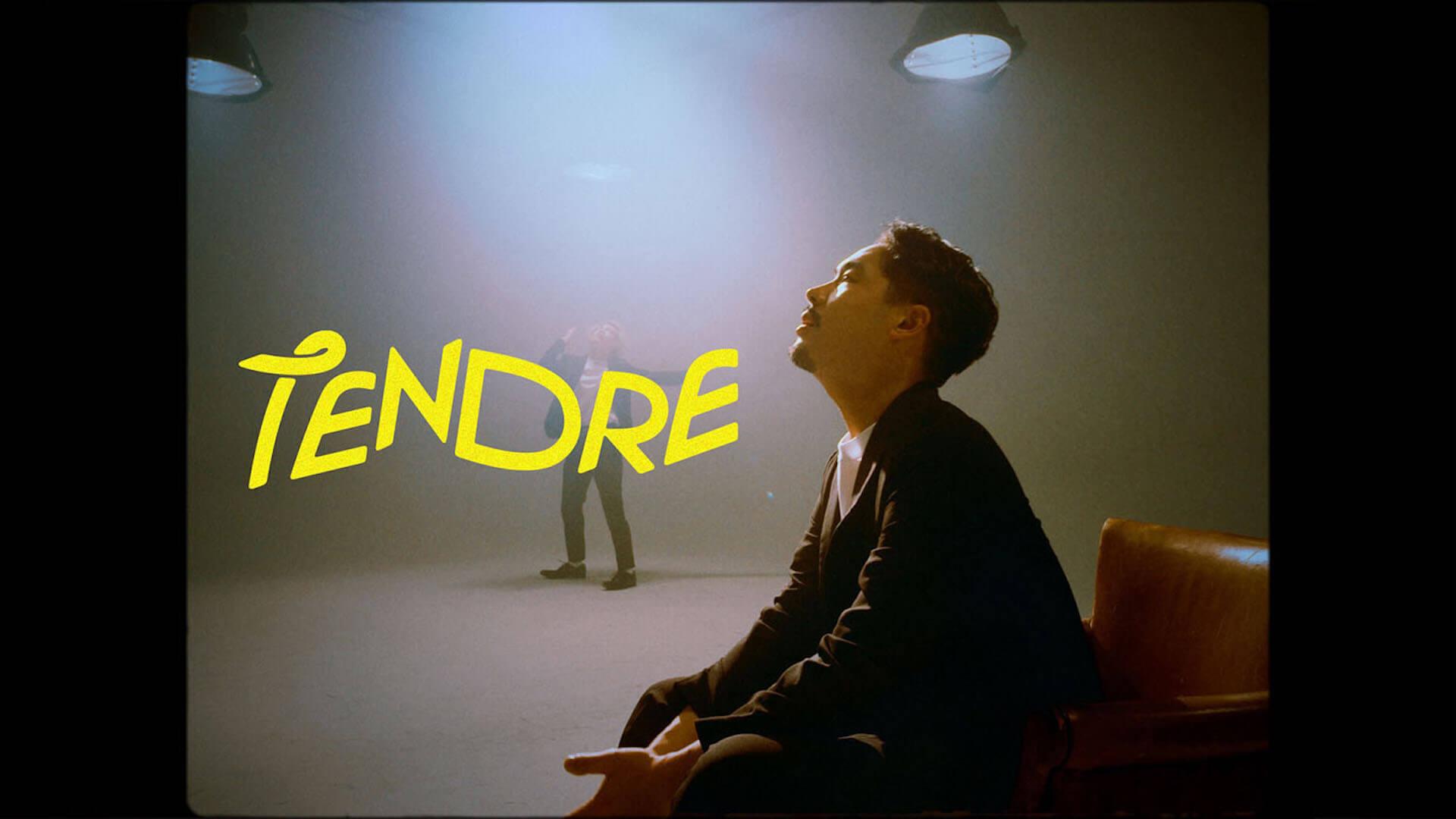 "TENDREが2020年初リリースの新曲""LIFE""のMVを公開!King Gnu手掛けるMargtがジャケットを担当 music0415_tendre_03"