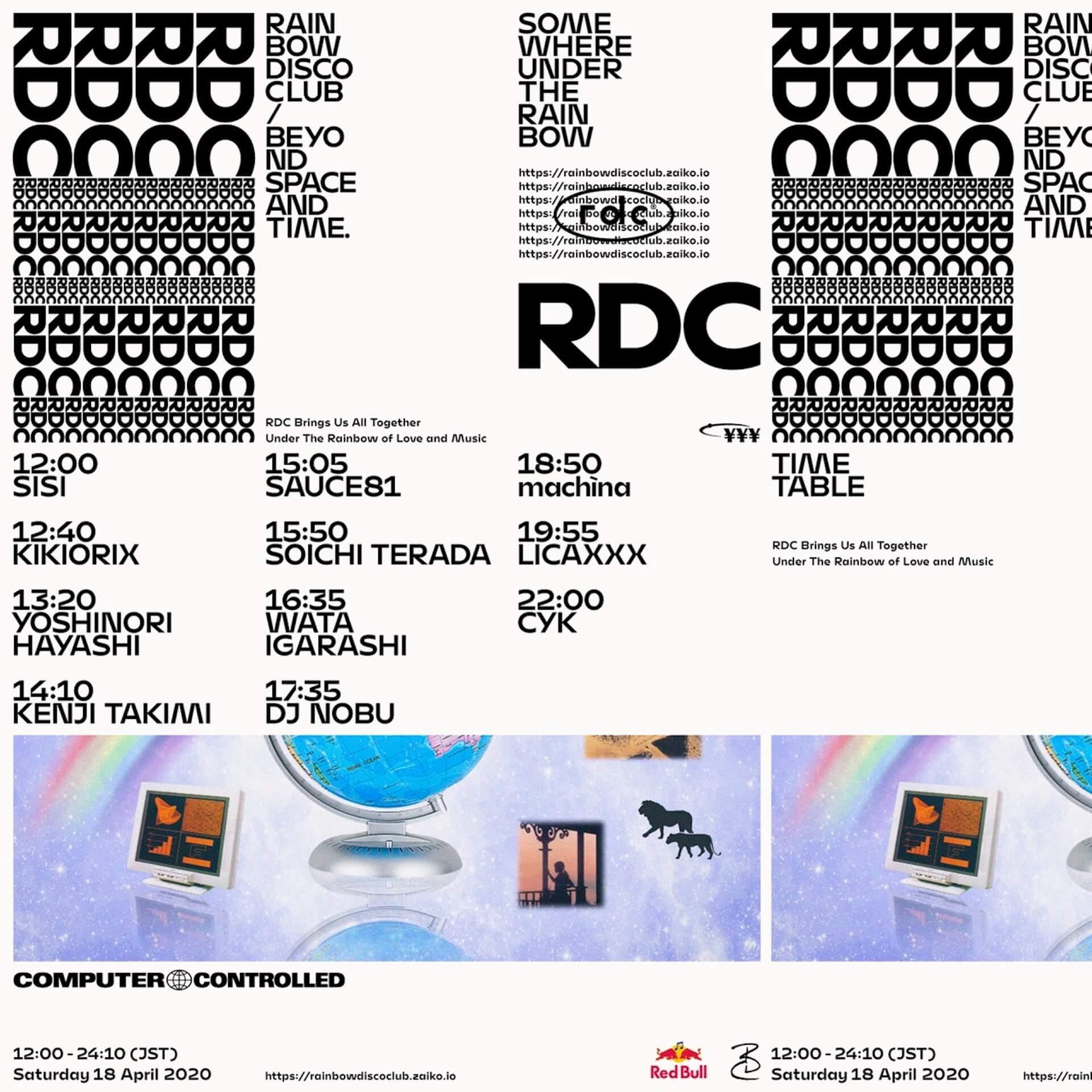 <Rainbow Disco Club>配信イベントのタイムテーブルが解禁!DJ Nobu、sauce81、Licaxxx、CYKら登場 music200415_rainbowdiscoclub_4