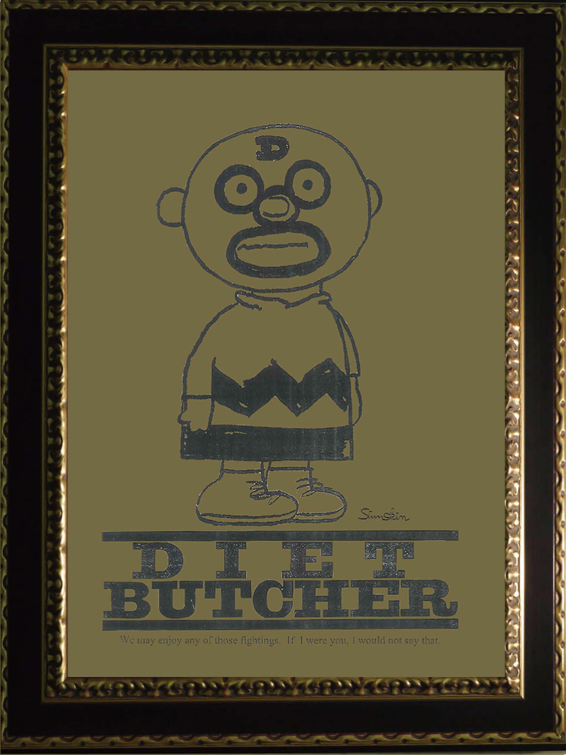 DIET BUTCHER SLIM SKINオンライン限定Tシャツに12種類のグラフィックが復刻!「GRAPHIC GALLERY」カテゴリがオープン 200415_graphic_gallery_8-1920x2560