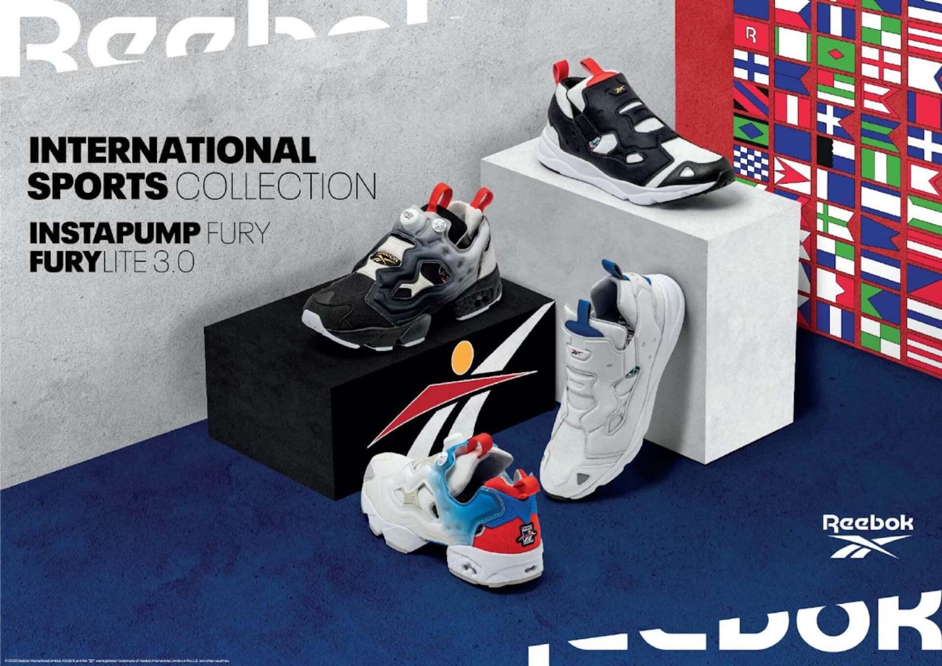 リーボック『INSTAPUMP FURY』や『FURYLITE』がスポーティーな新デザインに!インターナショナルスポーツをテーマにしたコレクションが登場 life200415_reebok_1-1920x1357