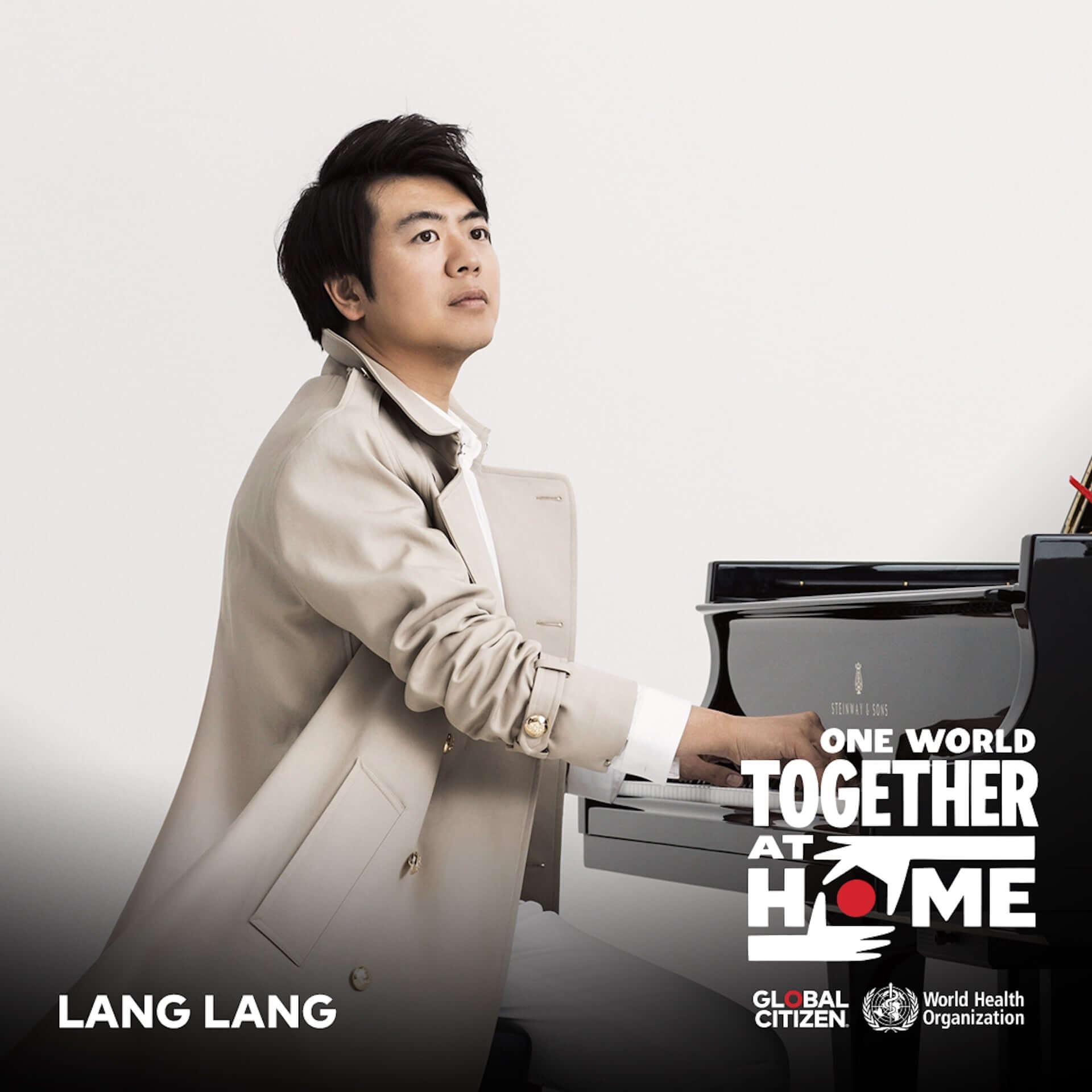 レディー・ガガ主導のバーチャルコンサート<One World: Together At Home>が配信決定!ビリー・アイリッシュ、エルトン・ジョンら豪華ラインナップ music200416_amazon_oneworld_8-1920x1920