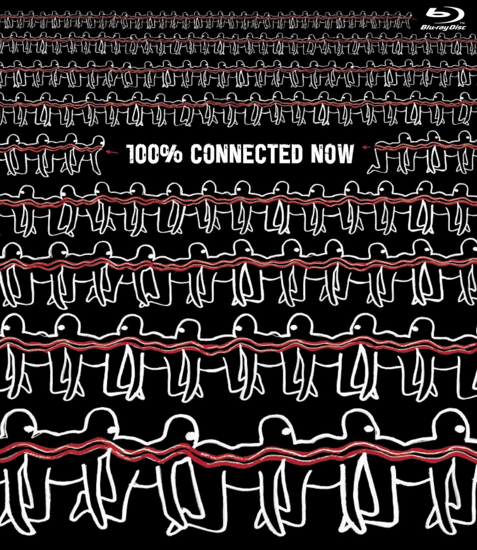 """『ムカデ人間』をみんなで同時再生!?Twitterにて同時再生祭り開催決定&ブルーレイセットが""""つながりやすい新価格""""に film200416_mukadeningen_04"""