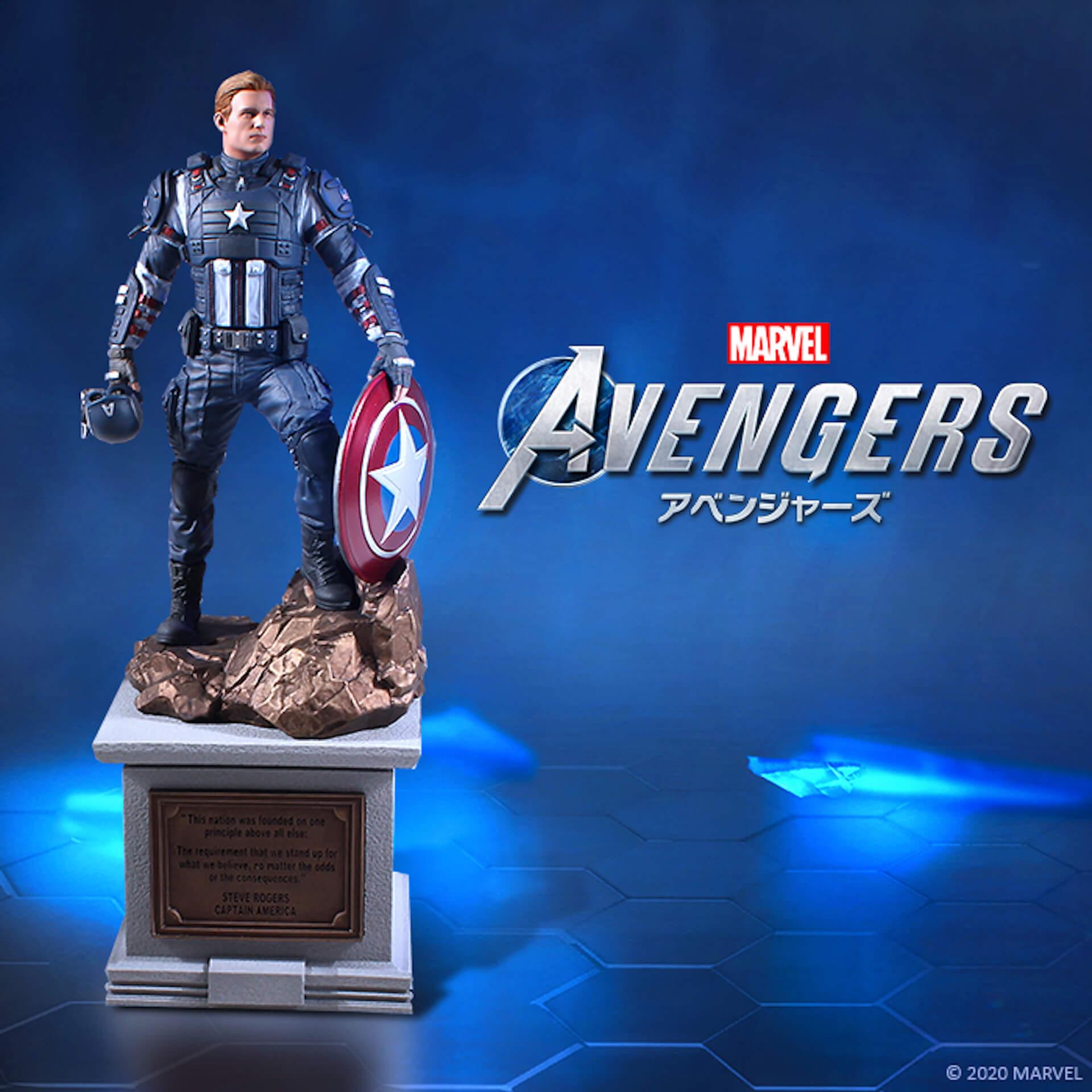 アベンジャーズ、ゲームでアッセンブル!『Marvel's Avengers』がついに予約受付開始&最新トレーラーも解禁 tech200417_avengers_game_5