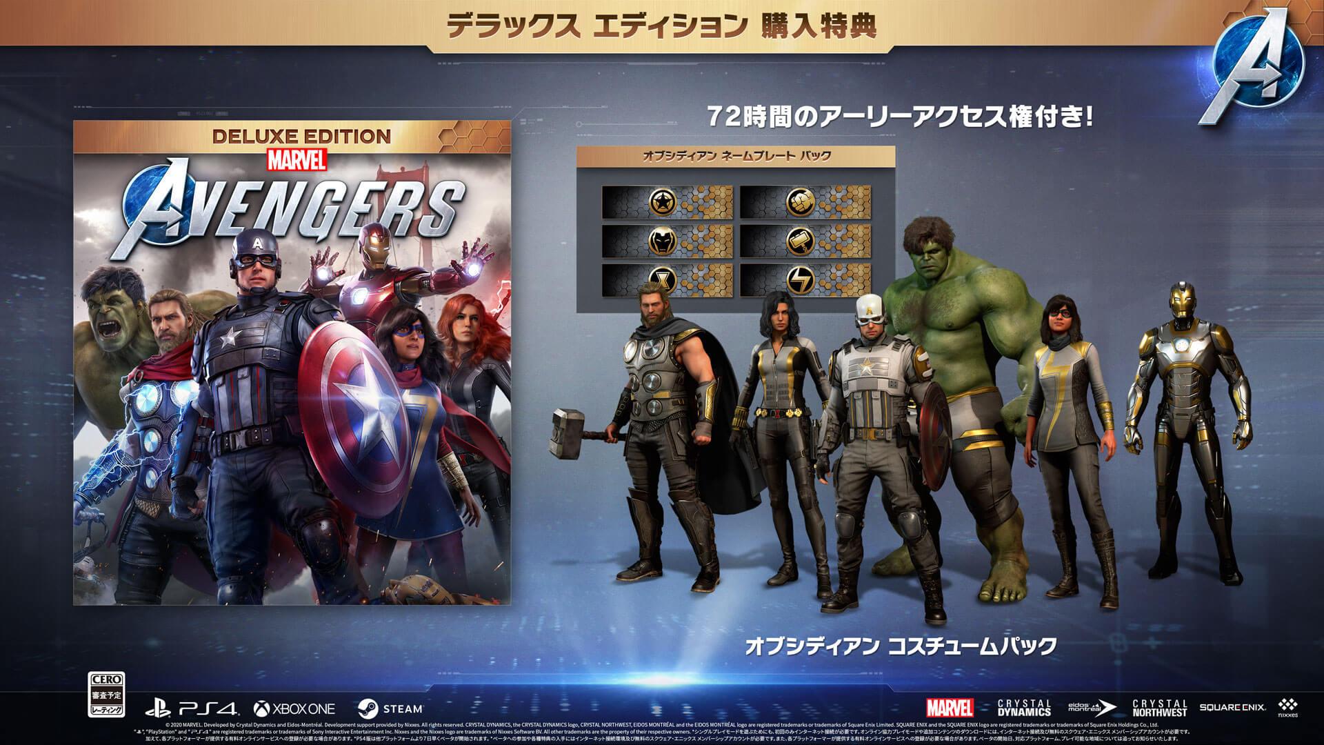 アベンジャーズ、ゲームでアッセンブル!『Marvel's Avengers』がついに予約受付開始&最新トレーラーも解禁 tech200417_avengers_game_6