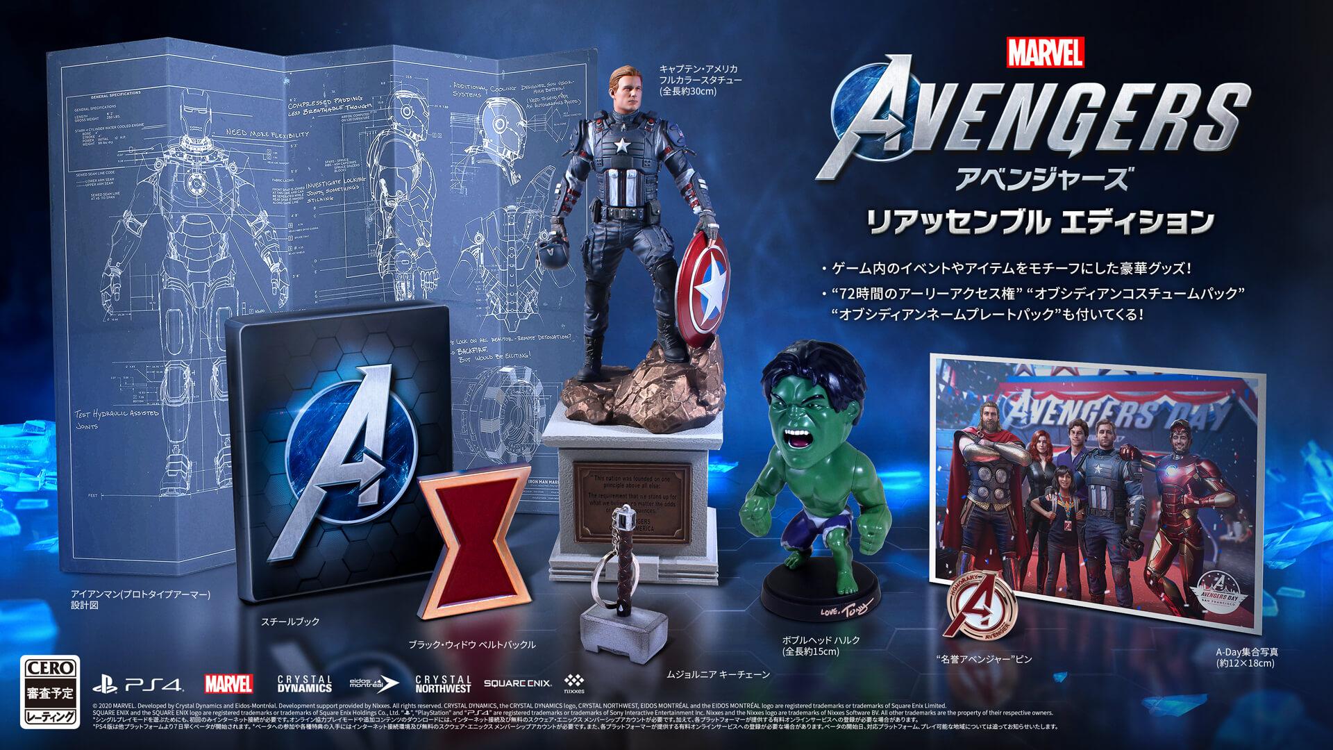 アベンジャーズ、ゲームでアッセンブル!『Marvel's Avengers』がついに予約受付開始&最新トレーラーも解禁 tech200417_avengers_game_7