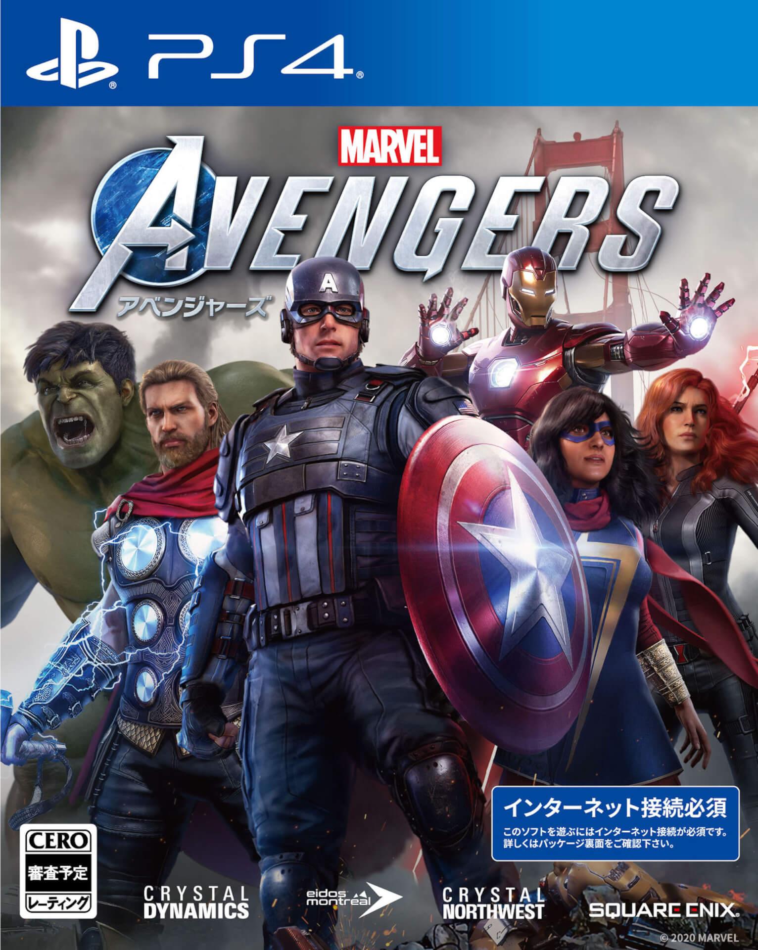 アベンジャーズ、ゲームでアッセンブル!『Marvel's Avengers』がついに予約受付開始&最新トレーラーも解禁 tech200417_avengers_game_18