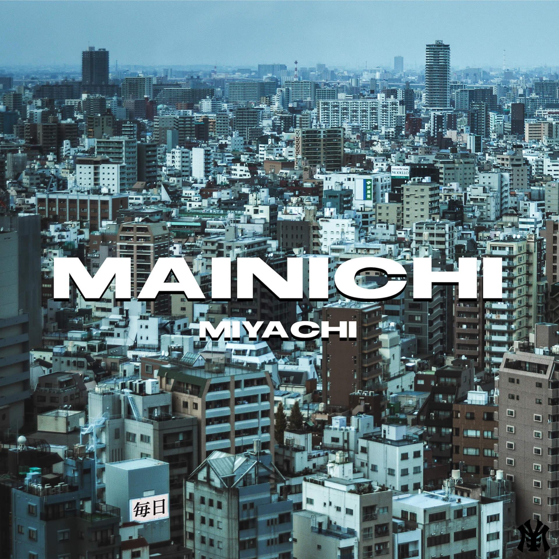 "MIYACHI、最新シングル""MAINICHI""をリリース!自身がサラリーマンに扮するMVも公開 music200417_miyachi_1"
