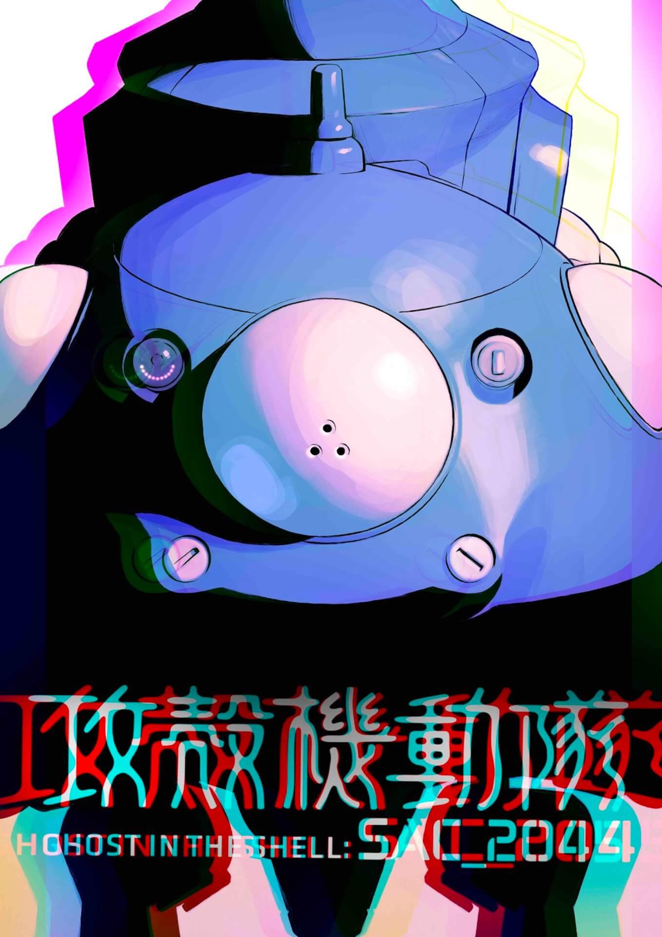 素子、バトー、トグサらの他に謎のキャラクターも...?Netflix『攻殻機動隊 SAC_2045』のキャラクターデザインが一挙解禁! art200418_ghostintheshell_6