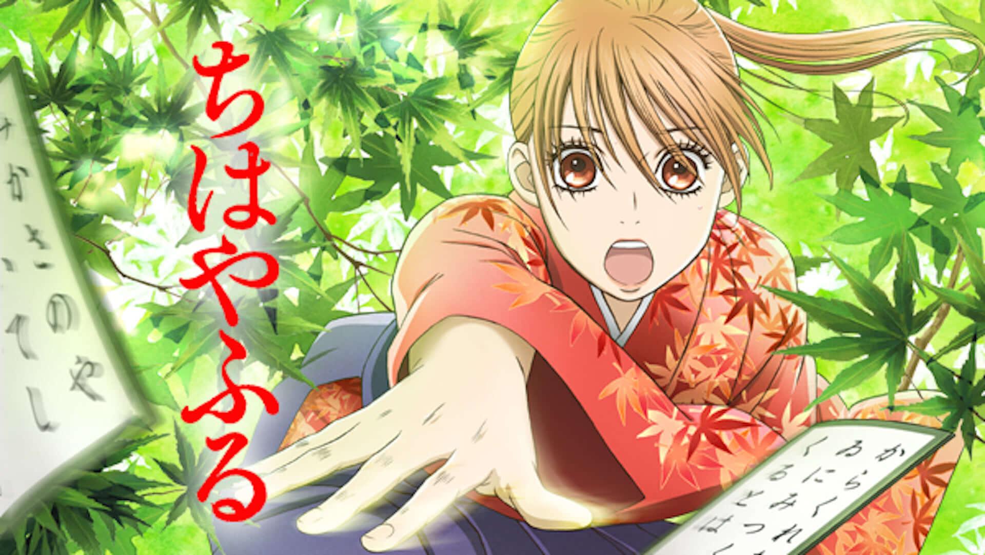 Huluの人気アニメ38作品が無料配信開始!『HUNTER×HUNTER』『ちはやふる』『デスノート』『宇宙兄弟』『はじめの一歩』も見放題 art200417_hulu_anime_2-1920x1082