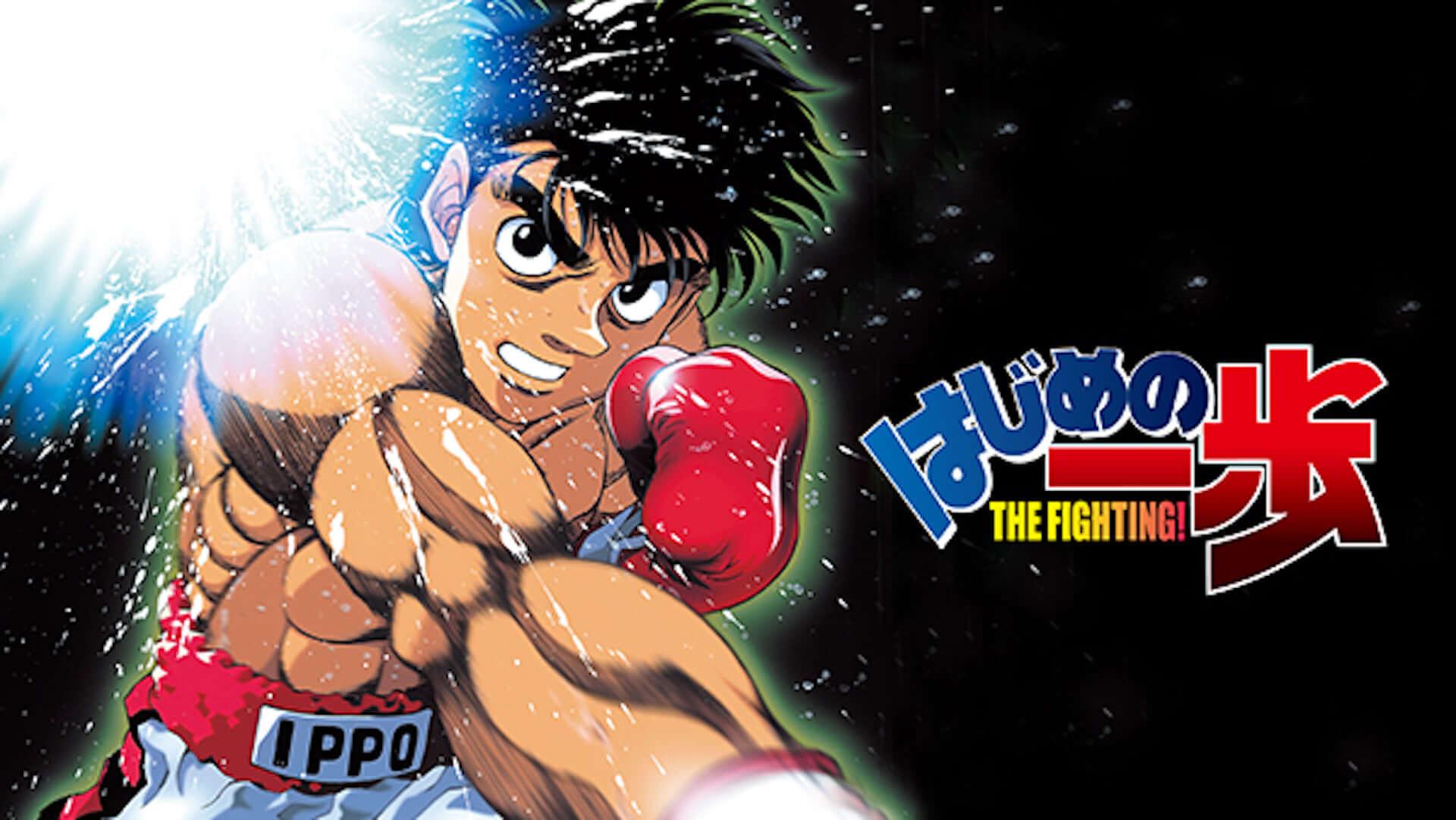 Huluの人気アニメ38作品が無料配信開始!『HUNTER×HUNTER』『ちはやふる』『デスノート』『宇宙兄弟』『はじめの一歩』も見放題 art200417_hulu_anime_4-1920x1082