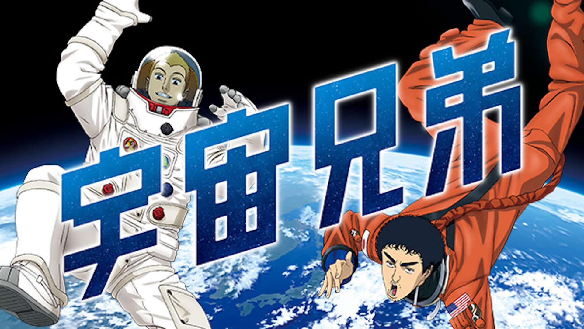 Huluの人気アニメ38作品が無料配信開始!『HUNTER×HUNTER』『ちはやふる』『デスノート』『宇宙兄弟』『はじめの一歩』も見放題 art200417_hulu_anime_5-1920x1082