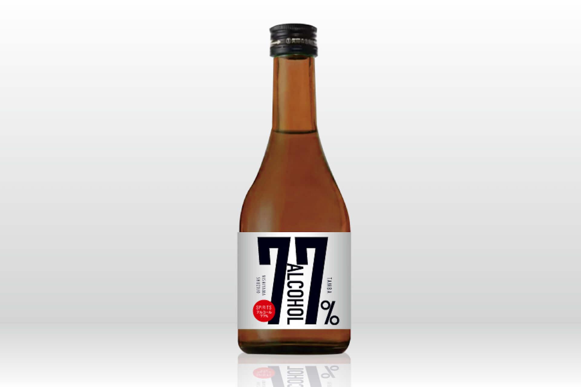お酒でしっかり消毒しよう!高濃度アルコール酒『丹波ALCOHOL77%』の予約販売が開始 gourmet200420_kurand_1-1920x1280