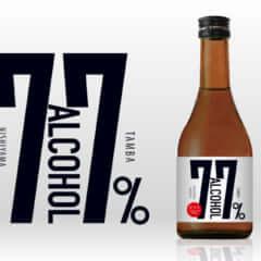 丹波ALCOHOL77%
