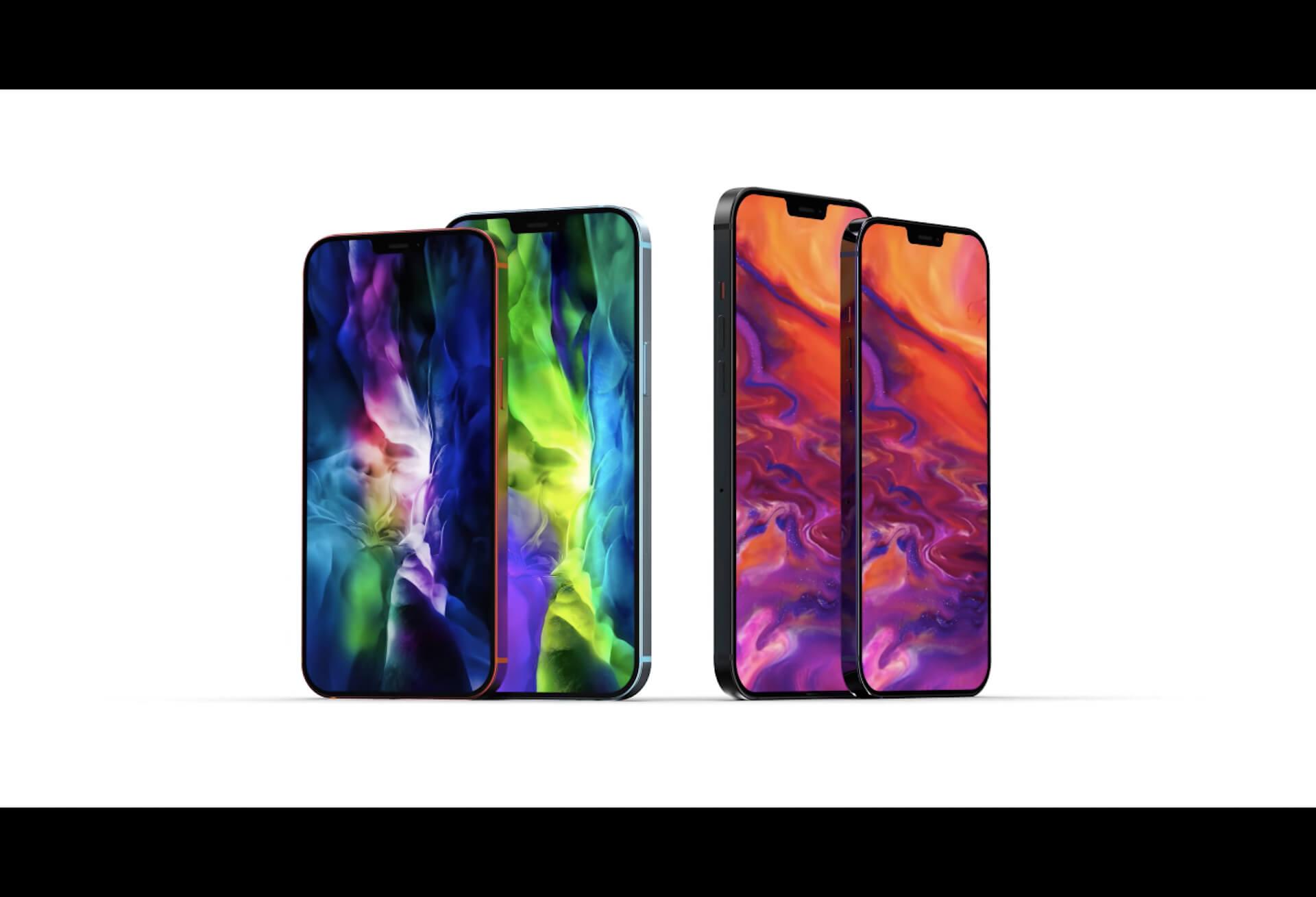 iPhone 12のノッチのサイズはこれぐらい?USB-Cポートは不採用か tech200420_iphone12_main