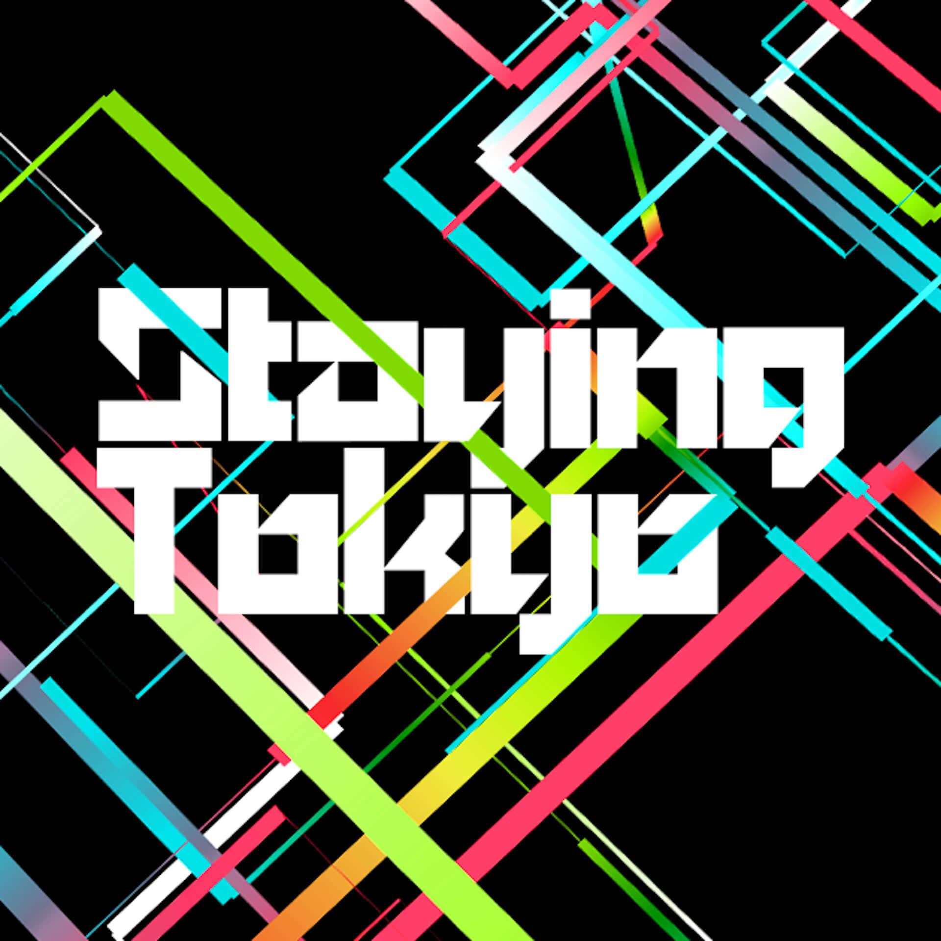 Rhizomatiks主催のオンラインイベント<Staying TOKYO>に長谷川祐子とOlafur Eliassonが参加決定!Keijiro Takahashiと真鍋大度も出演 art200420_staying_tokyo_3-1920x1920