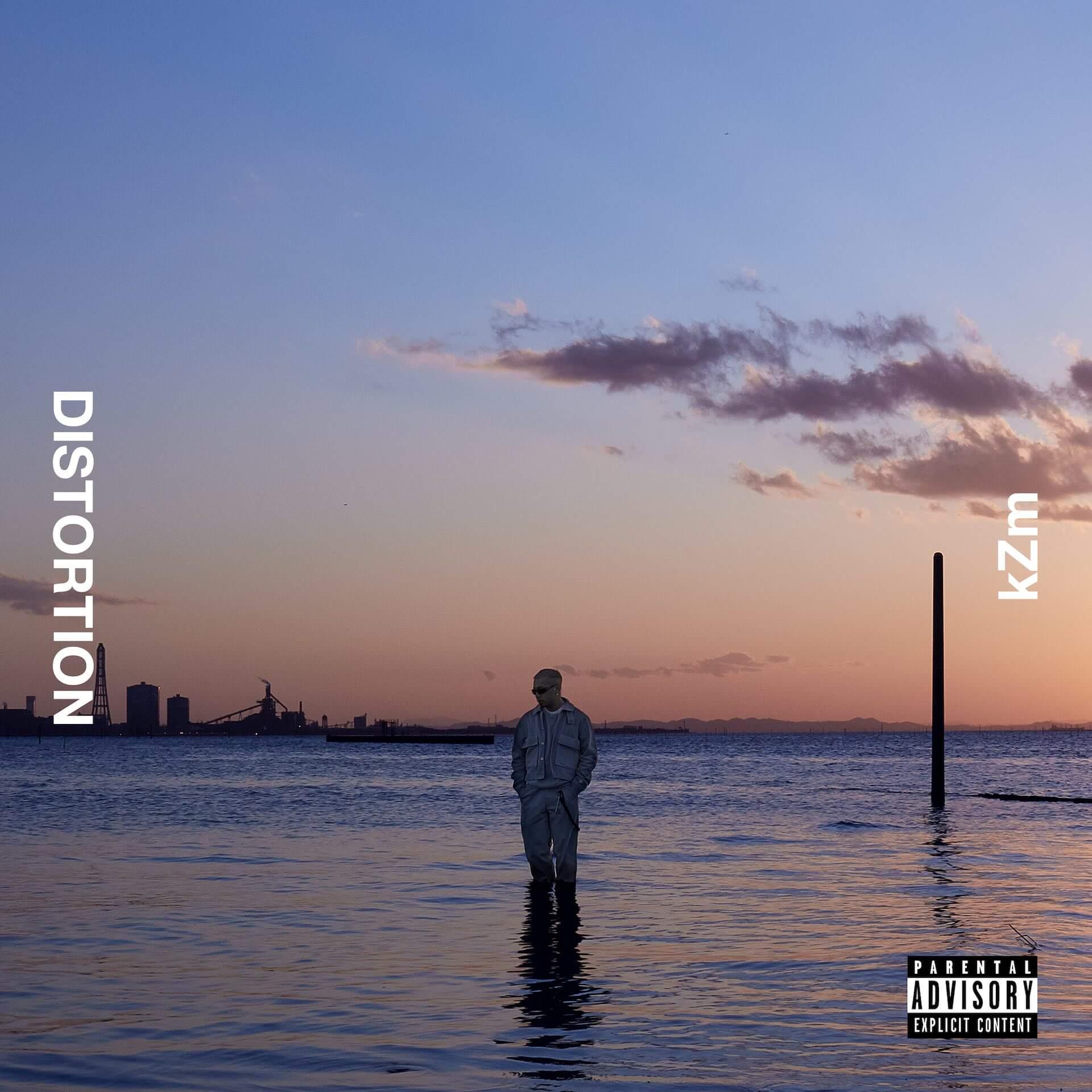 kZmの2ndアルバム『DISTORTION』豪華客演陣が発表!野田洋次郎、小袋成彬、Tohji、5lackらが集結 music200420_kzm2nd_02