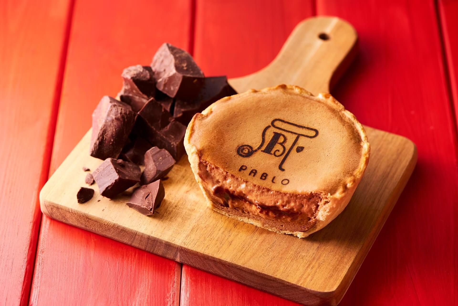 ワンコインで楽しめる新作チーズタルトがPABLOから登場!『白桃とヨーグルト』&『チョコレート』が小さなサイズに gourmet200420_pablo_01