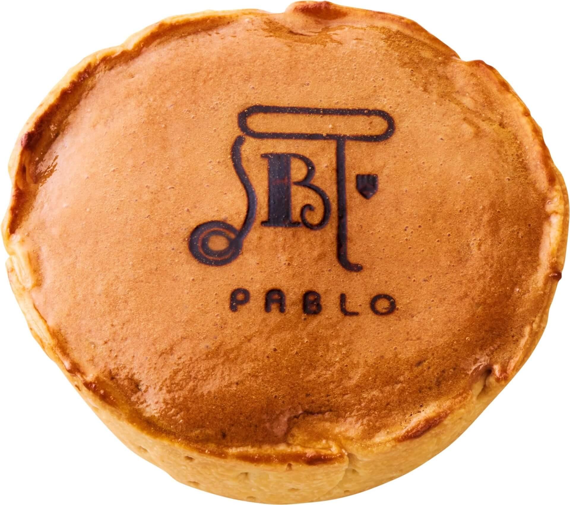 ワンコインで楽しめる新作チーズタルトがPABLOから登場!『白桃とヨーグルト』&『チョコレート』が小さなサイズに gourmet200420_pablo_02
