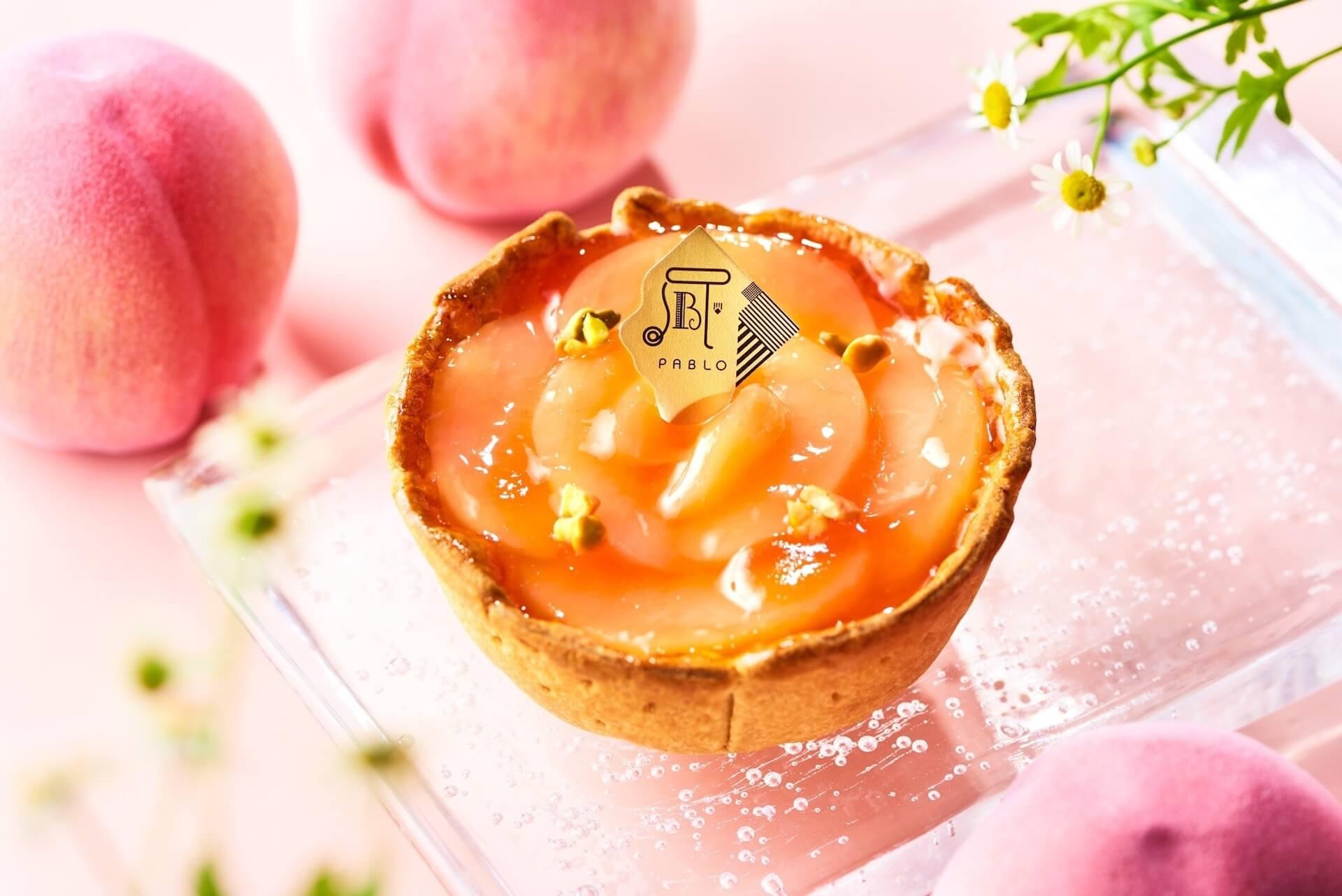 ワンコインで楽しめる新作チーズタルトがPABLOから登場!『白桃とヨーグルト』&『チョコレート』が小さなサイズに gourmet200420_pablo_04