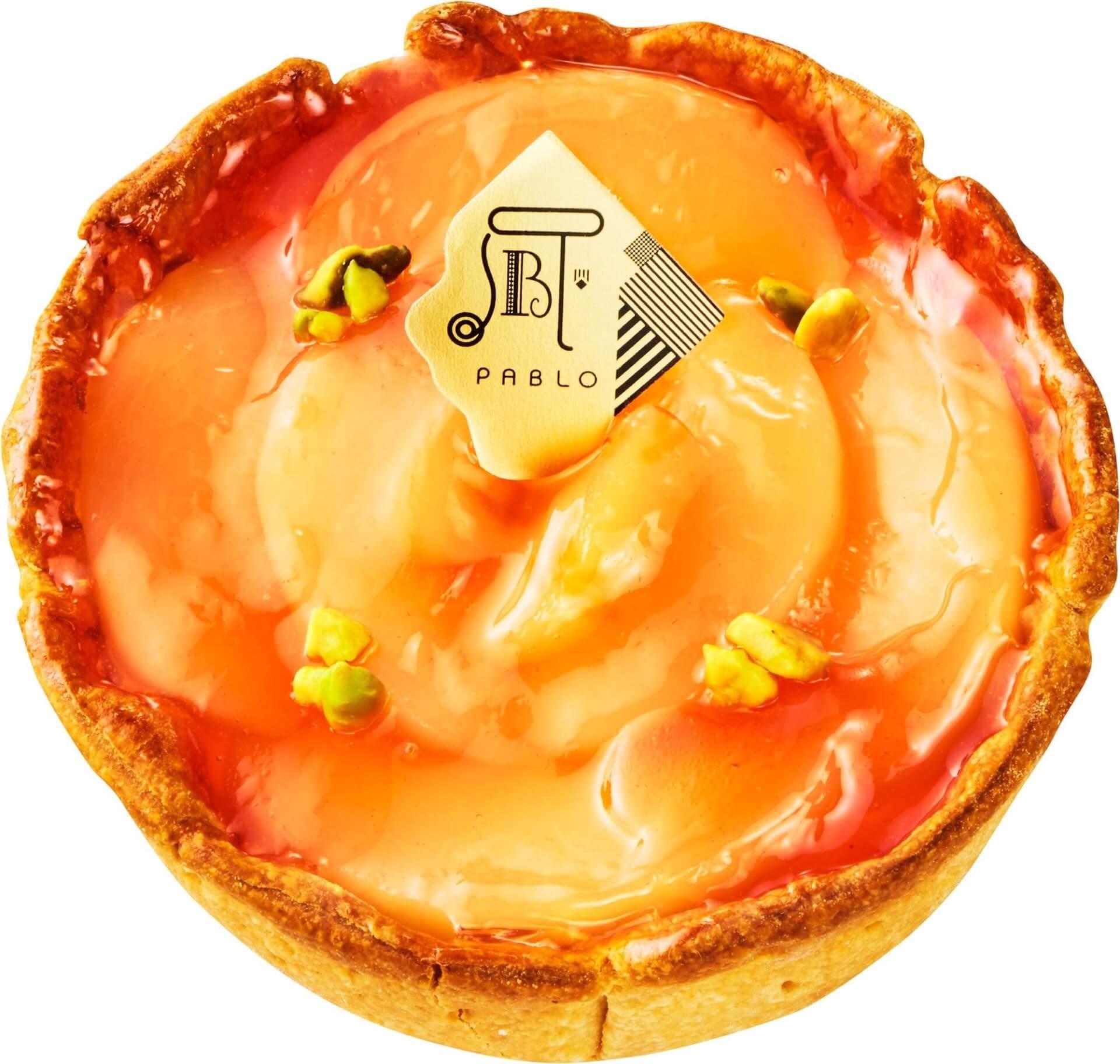 ワンコインで楽しめる新作チーズタルトがPABLOから登場!『白桃とヨーグルト』&『チョコレート』が小さなサイズに gourmet200420_pablo_05
