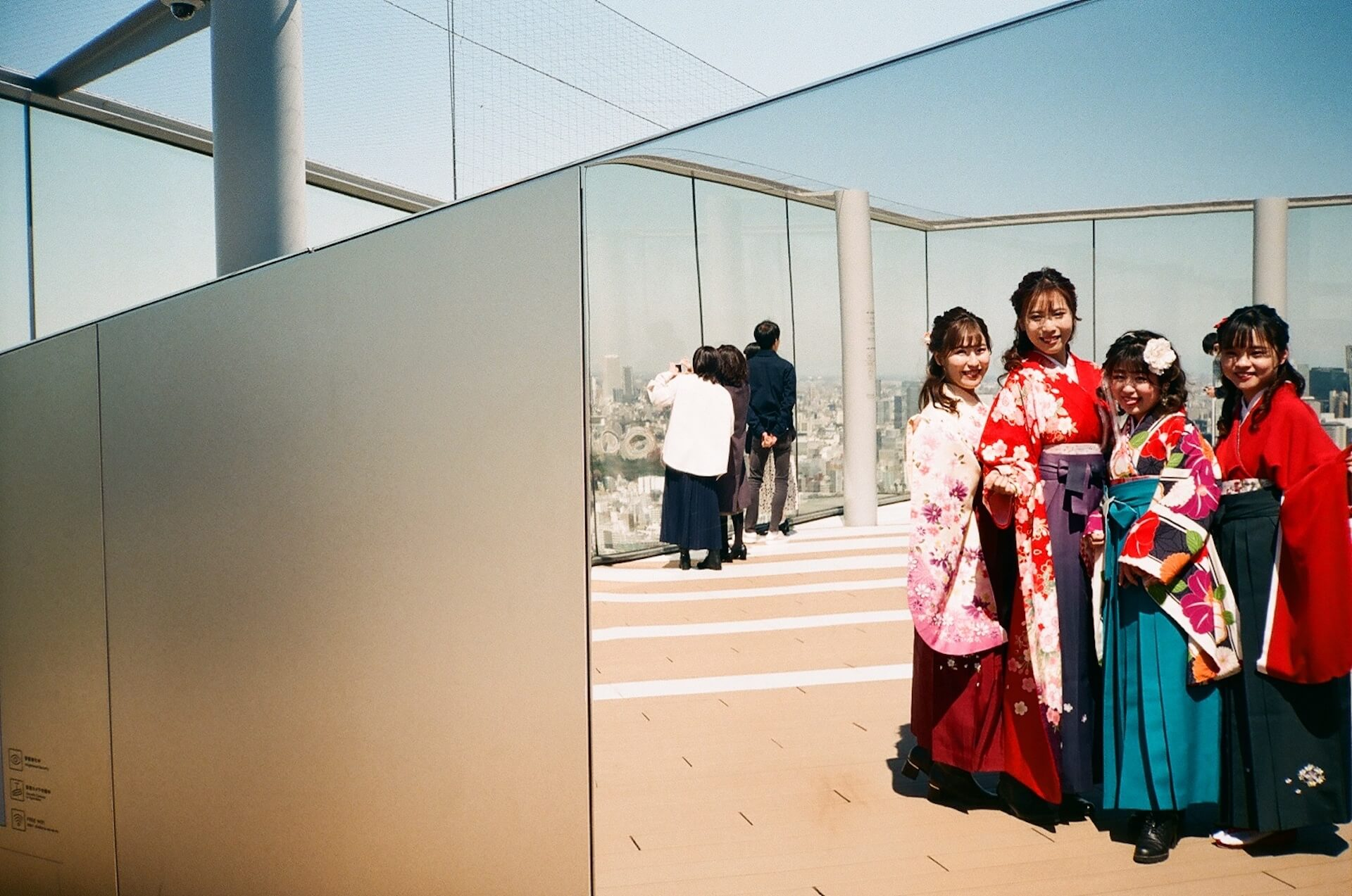 はなむけしゃしん - ぶるじょあ会「渋谷は日本のTOKYO」 art200415_hanamukeshashin5_31