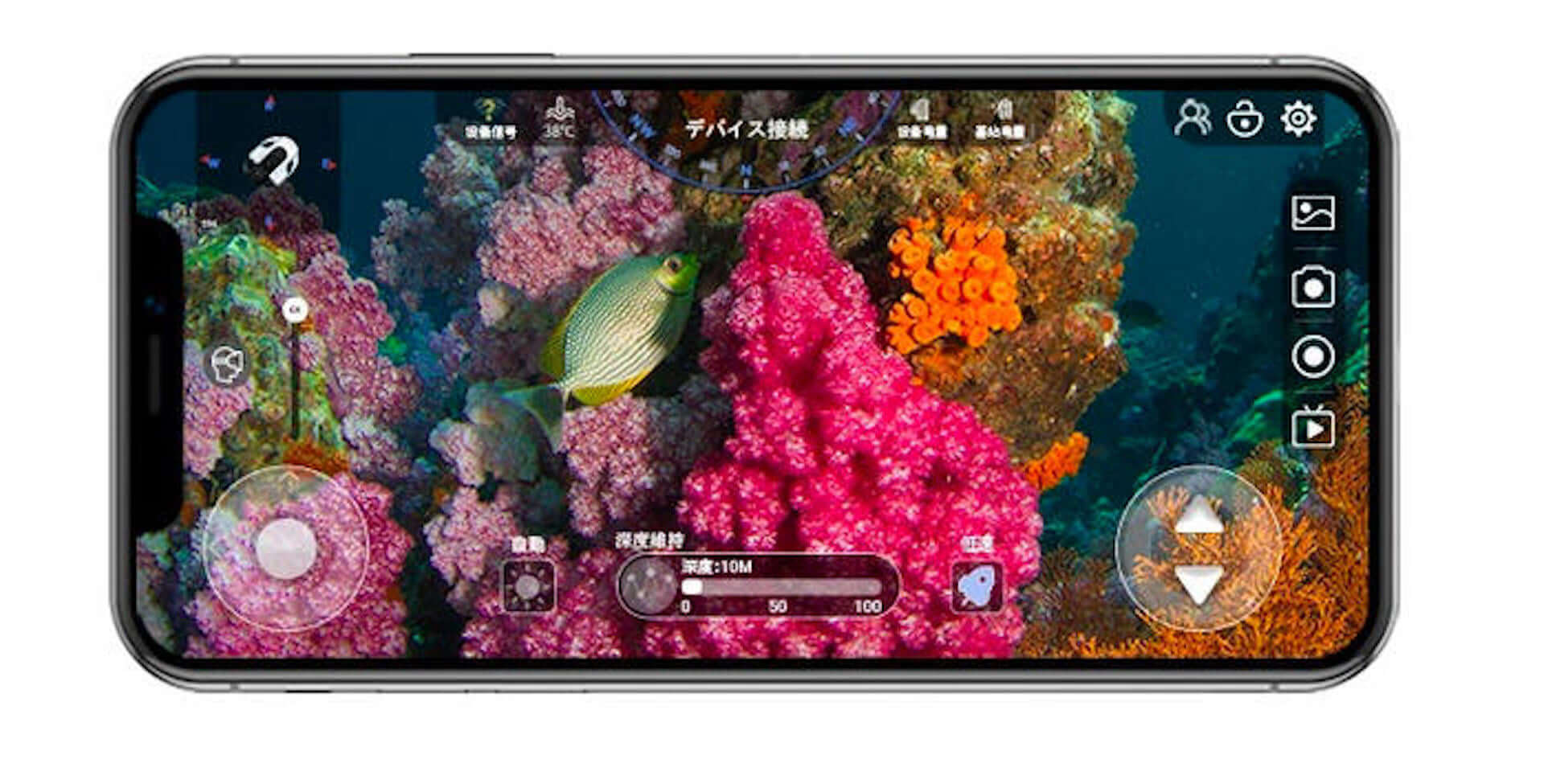 4Kカメラ&130度広角レンズ搭載の水中ドローン『BW Space Pro』がクラウドファンディングにて販売開始! tech200420_youcan_robot_4-1920x975