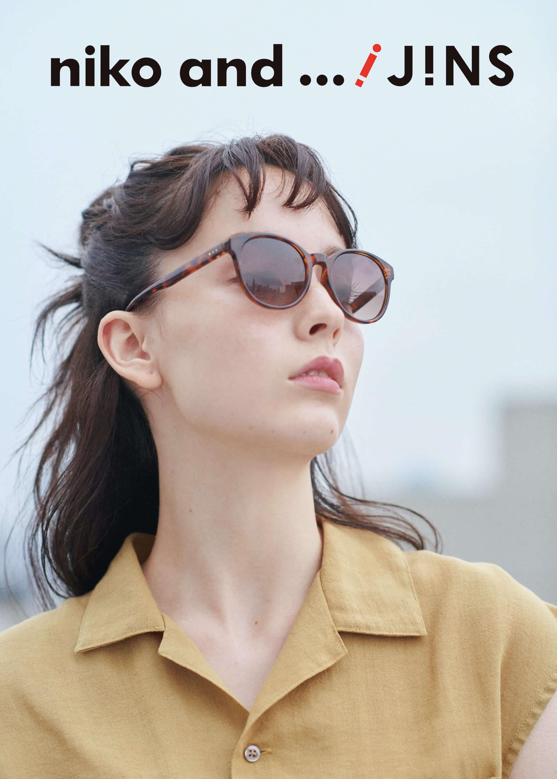 niko and …とJINSのコラボアイテム最新作が発売!ブルーライトカットメガネやクラウンパントも登場 lf200421_nikoand_1-1920x2684