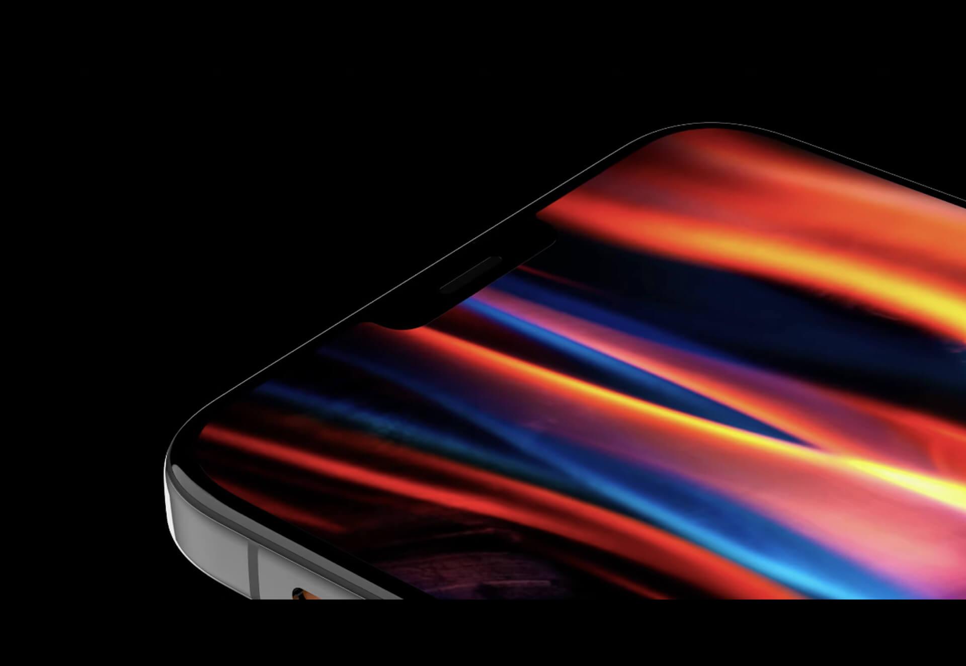 今秋登場のiPhone 12、最新レンダリング画像が公開!Face IDがより進化? tech200421_iphone12_1