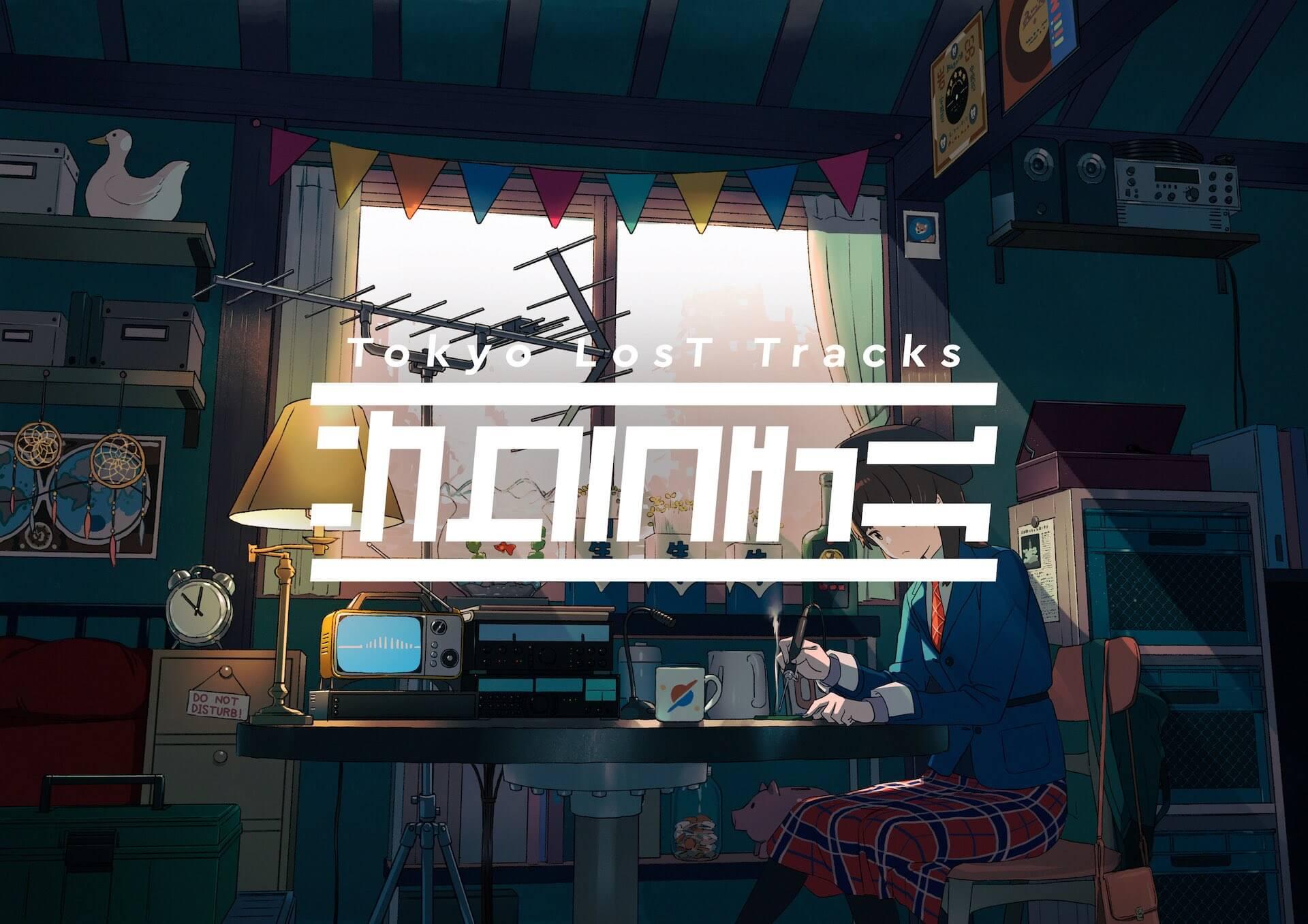 Lo-Fi Beatsチャンネル「Tokyo LosT Tracks -サクラチル-」にDJ Mitsu the Beatsの書き下ろし新曲が追加! music200422_tokyolosttracks_02