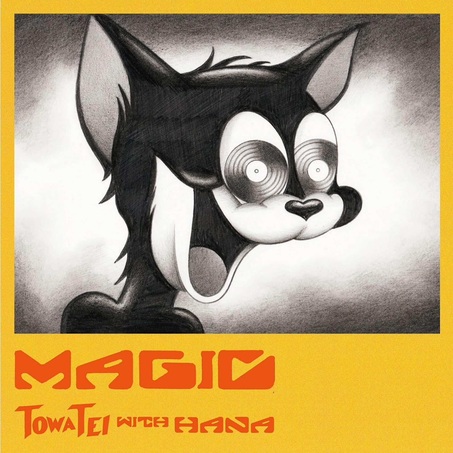 TOWA TEIのデビュー30周年を飾る7インチ・アナログ盤『MAGIC』が限定リリース決定!2nd&3rdアルバムのサブスクも解禁 music200423_towatei_2-1920x1920