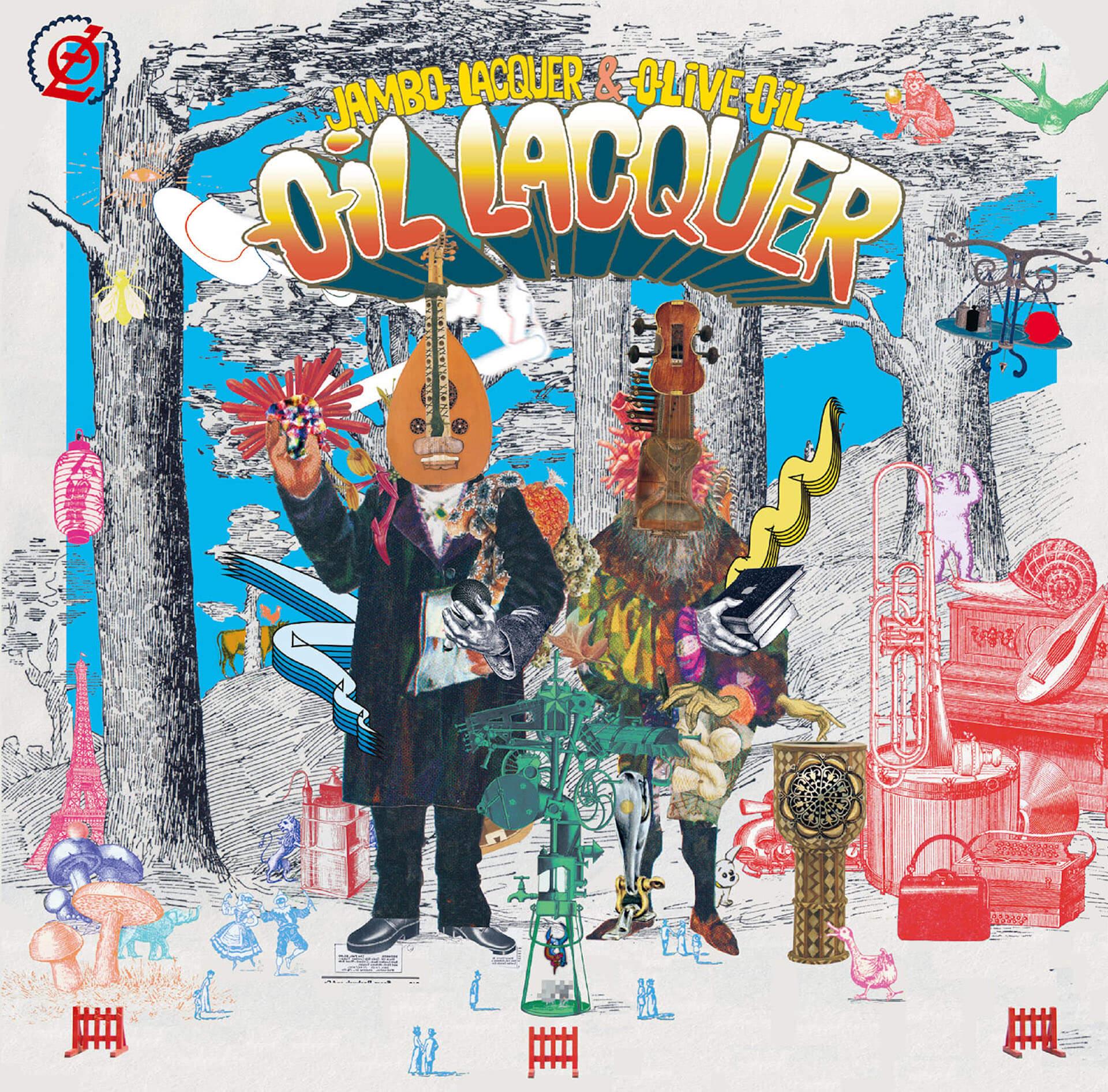 "Jambo Lacquer、Olive Oilとのジョイントアルバムや、ソロアルバムなどのストリーミングが解禁!""I KNOW BUT""MVも公開 music200422_jambolacquer_3"