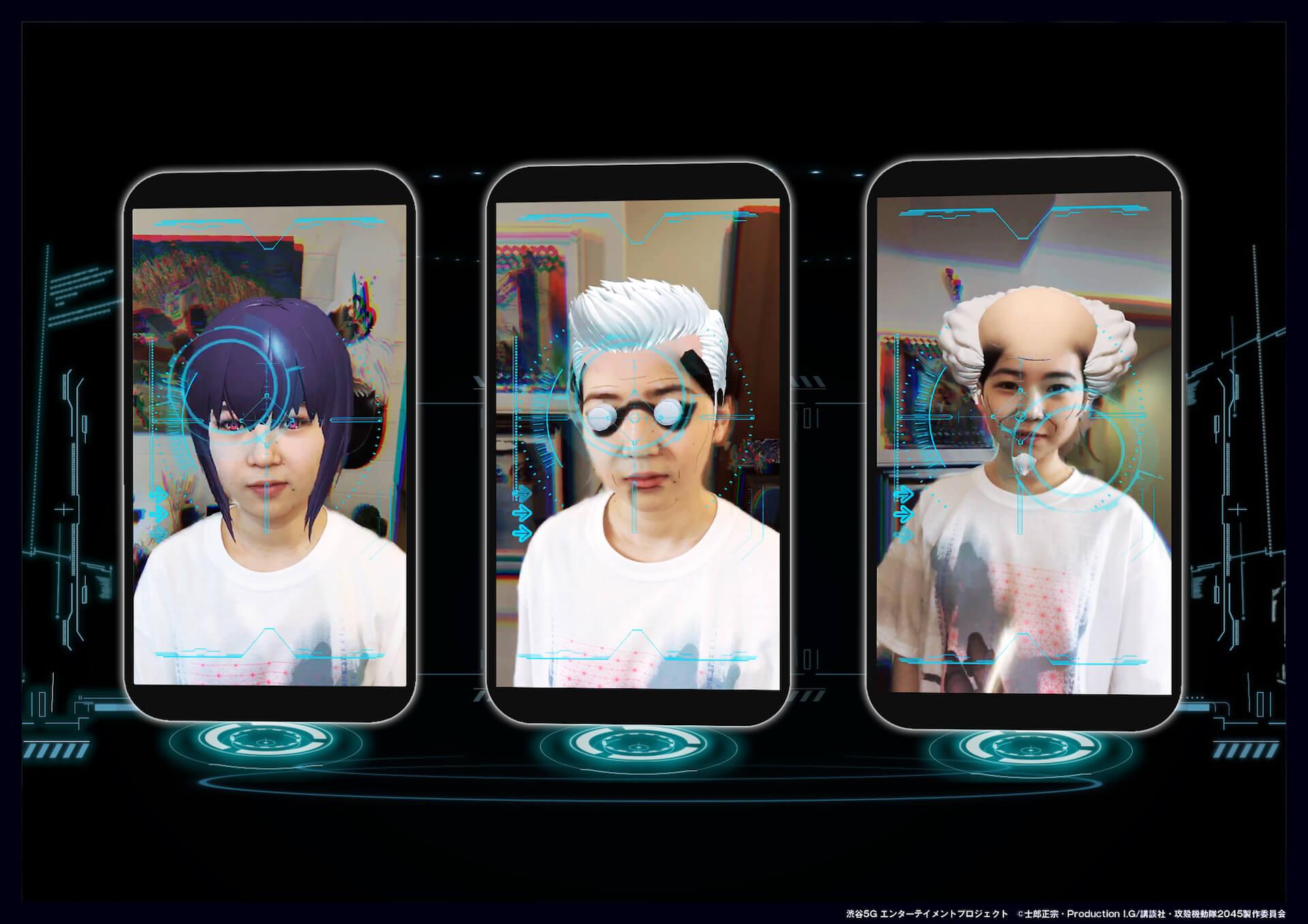 素子、バトー、タチコマがあなたの目の前に!本日配信スタートNetflix『攻殻機動隊 SAC_2045』とKDDIのコラボ施策「UNLIMITED REALITY」がスタート tech200423_au_ghostintheshell_9
