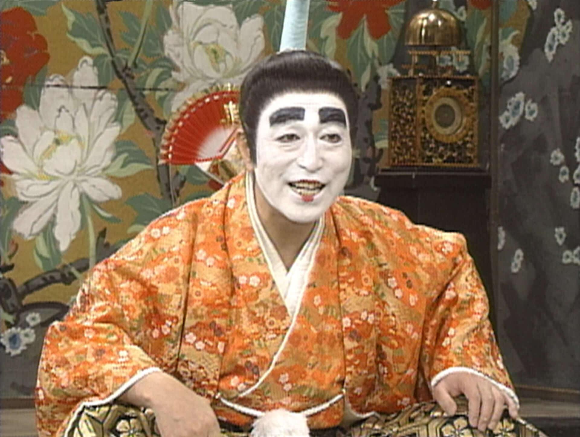 志村けん出演の『ドリフ大爆笑』『志村けんのバカ殿様』ほか名作コントが8時間にわたり一挙放送決定! art200424_shimuraken_2-1920x1447