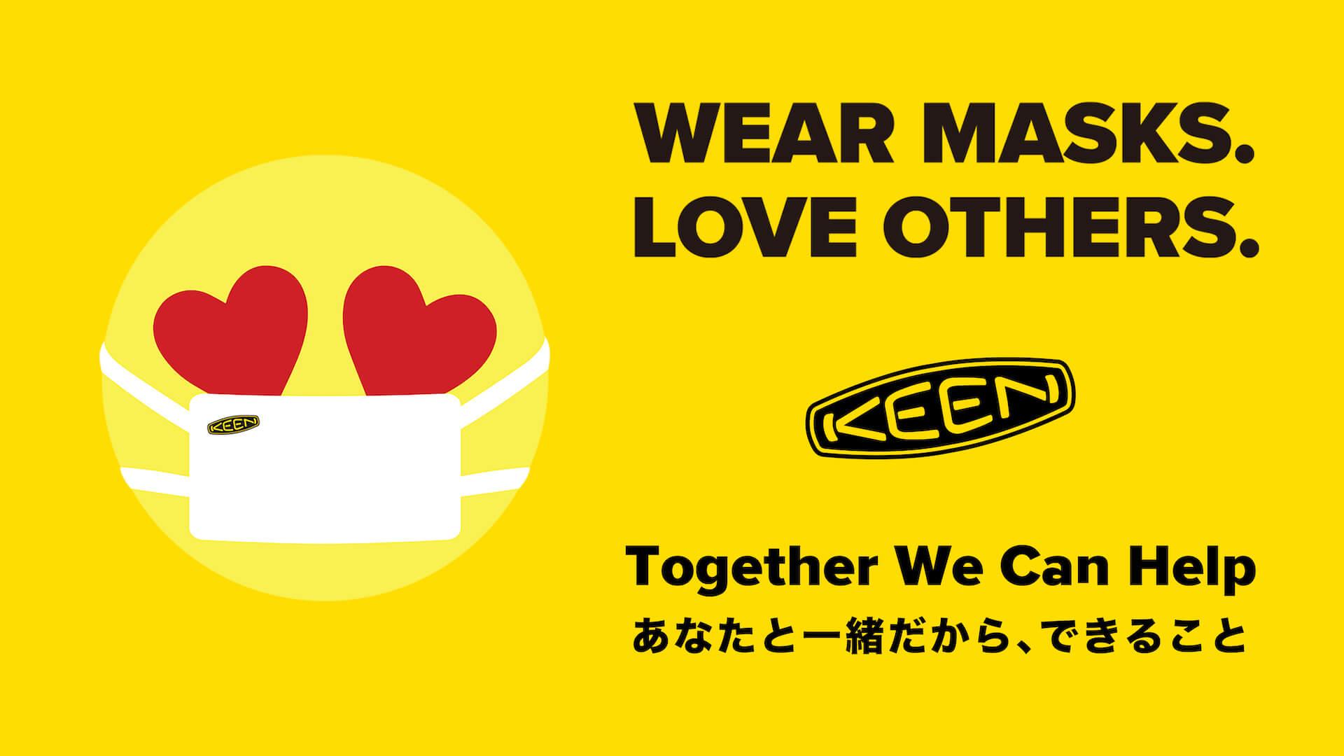 KEENがマスク15万枚を無償提供|タイの自社工場で洗って使えるリバーシブル立体マスクの製造を開始 lf200424_keen_mask_01