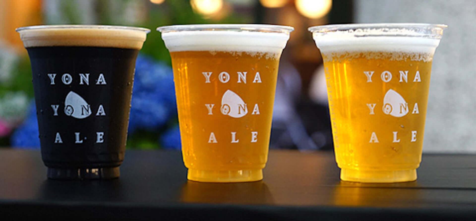 『よなよなエール』などのクラフトビールをお家でも!よなよなビアワークス赤坂店がビールのテイクアウト販売を明日開始 gourmet200427_yonayonabeerworks_12-1920x892