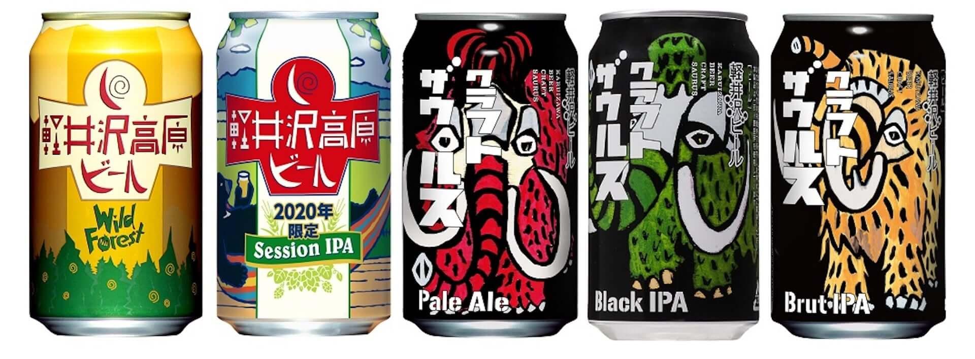 『よなよなエール』などのクラフトビールをお家でも!よなよなビアワークス赤坂店がビールのテイクアウト販売を明日開始 gourmet200427_yonayonabeerworks_18-1920x708