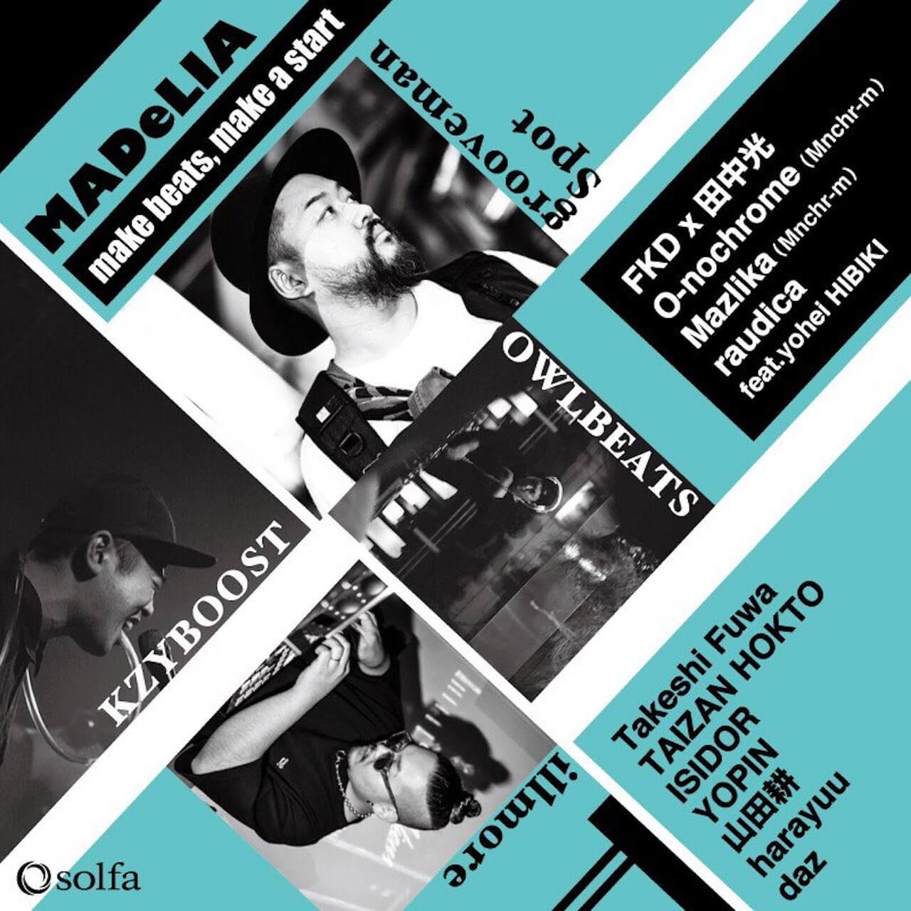中目黒solfaで開催予定だったビートミュージックの祭典<MADeLIA>から出演アーティストによるコンピがリリース|grooveman Spot、illmore、OWLBEATSらのビートが収録 music200426-madelia-1