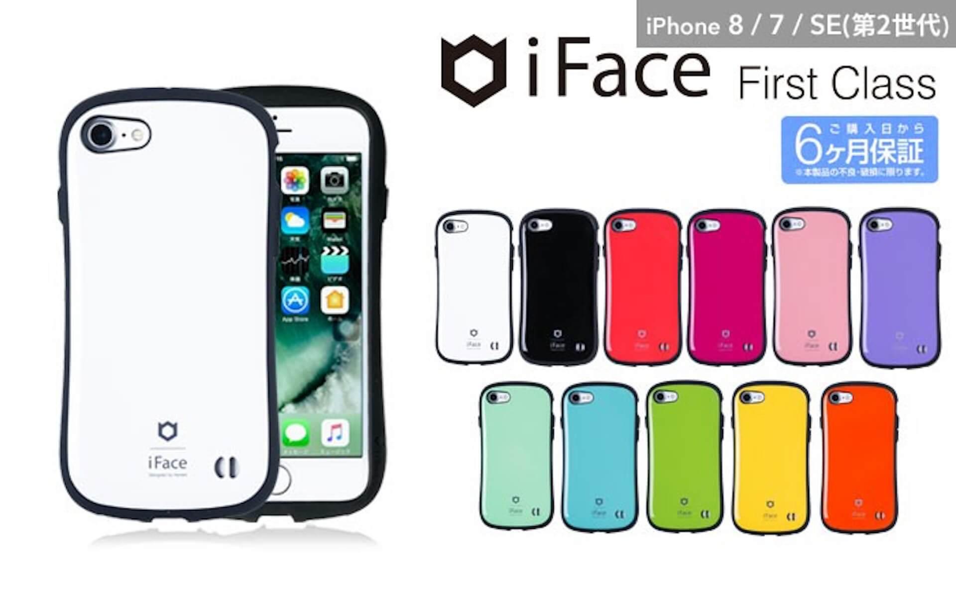 女性に大人気のスマホケースブランド「iFace」&「salisty」からiPhone SE用ケースがついに登場! tech200427_iphonese_case_2