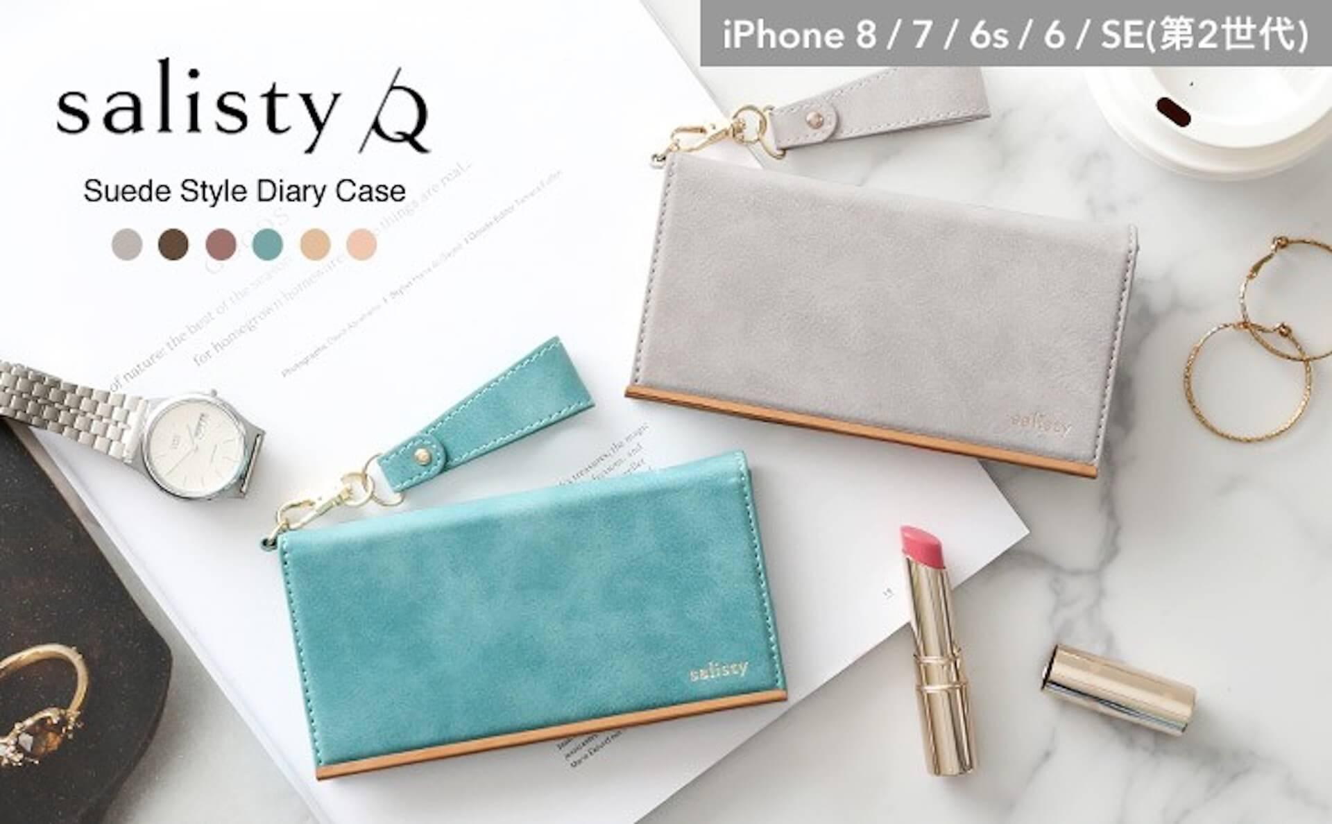 女性に大人気のスマホケースブランド「iFace」&「salisty」からiPhone SE用ケースがついに登場! tech200427_iphonese_case_3