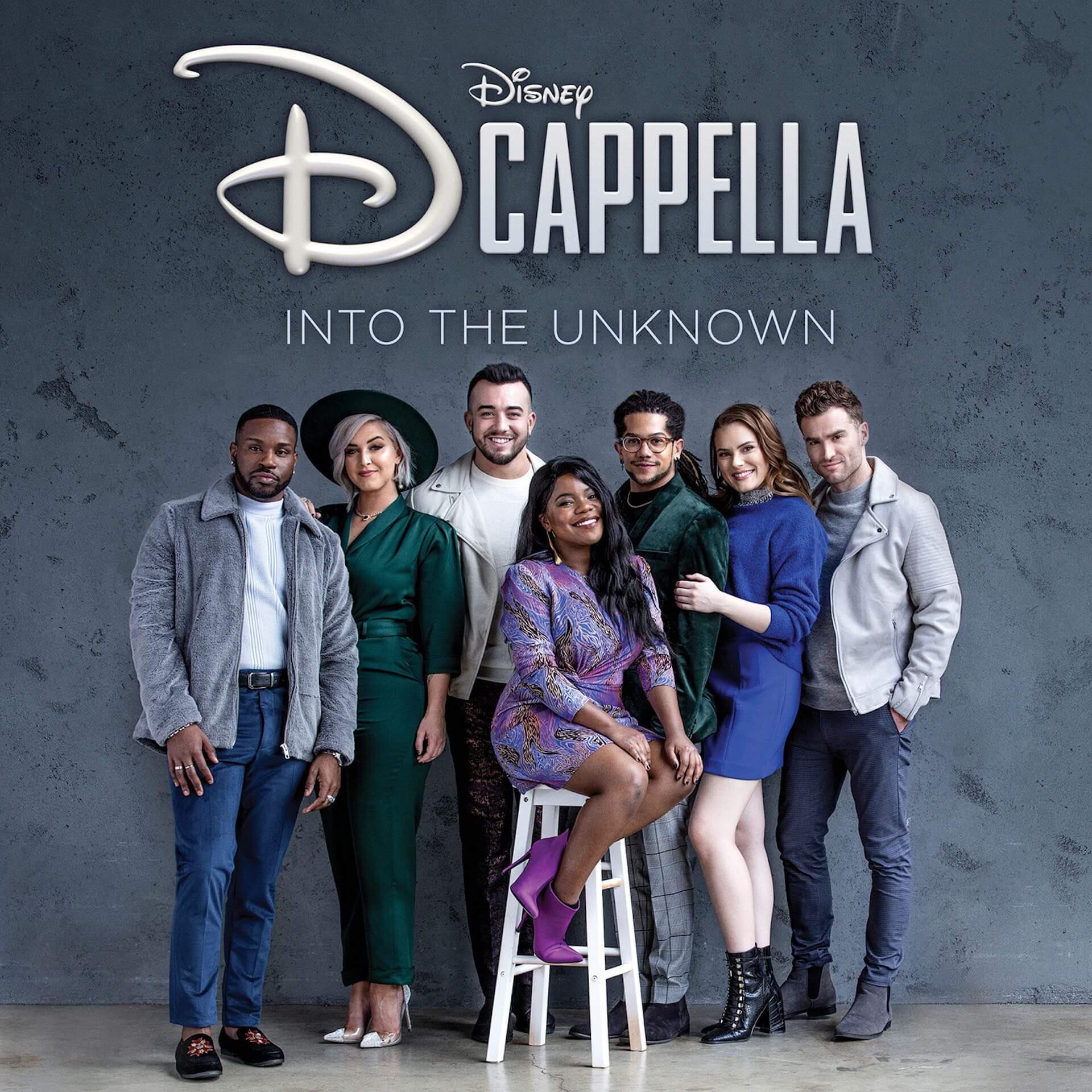 ディズニーの名曲を歌うアカペラグループ「ディカペラ」が、『アナと雪の女王2』メイン楽曲をリリース!MVも同時解禁 music200427_dicappella_02