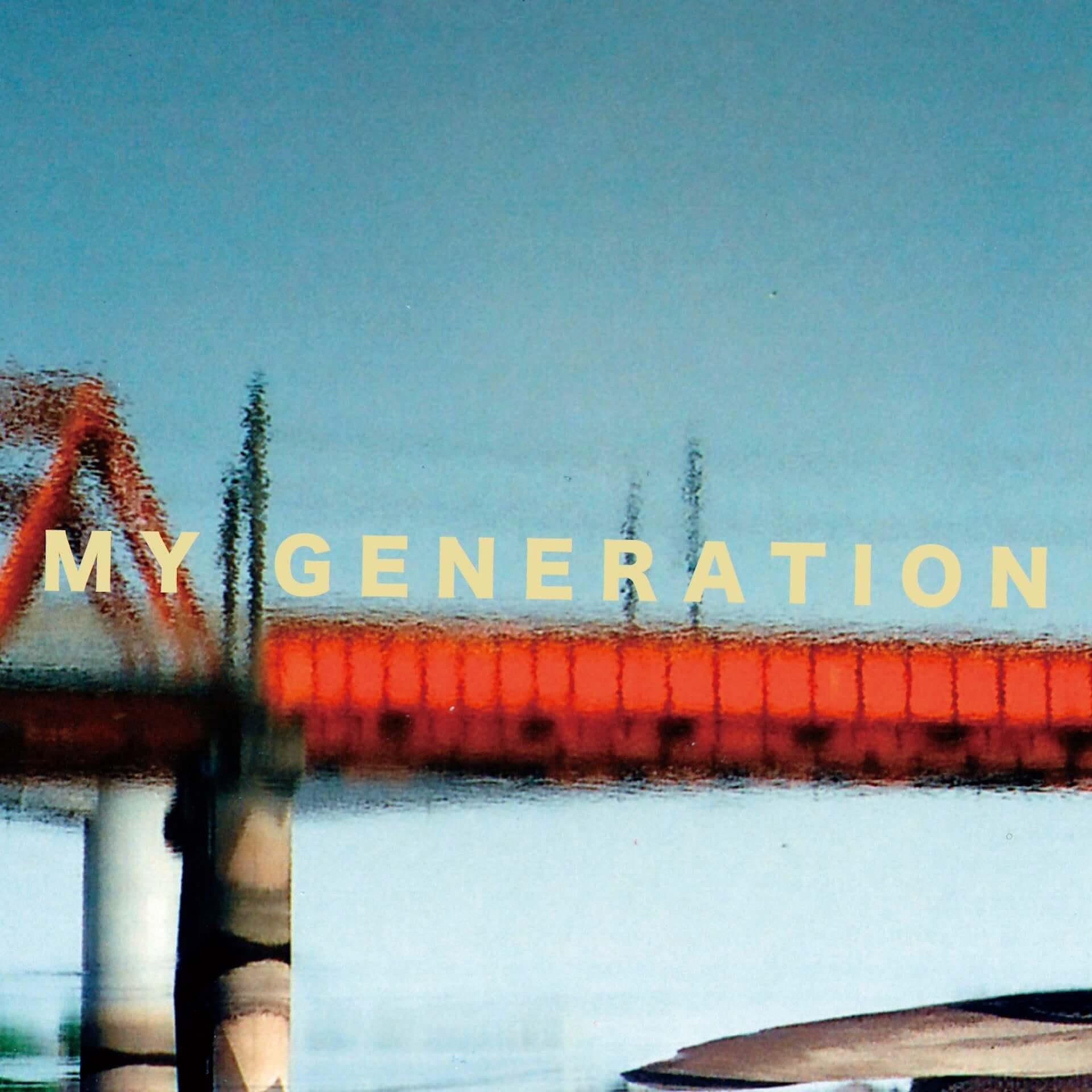 奇才・内村イタル率いるゆうらん船の1stアルバム『MY GENERATION』がリリース決定!「グッドミュージック」を再定義する新世代のフォーク&カントリー music200427_yuransen_1-1920x1920