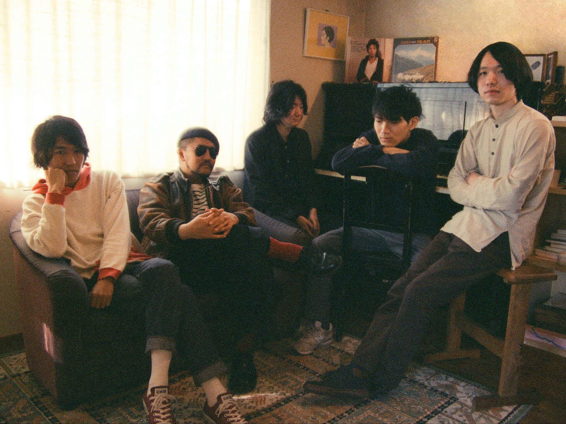 奇才・内村イタル率いるゆうらん船の1stアルバム『MY GENERATION』がリリース決定!「グッドミュージック」を再定義する新世代のフォーク&カントリー music200427_yuransen_3-1920x1440