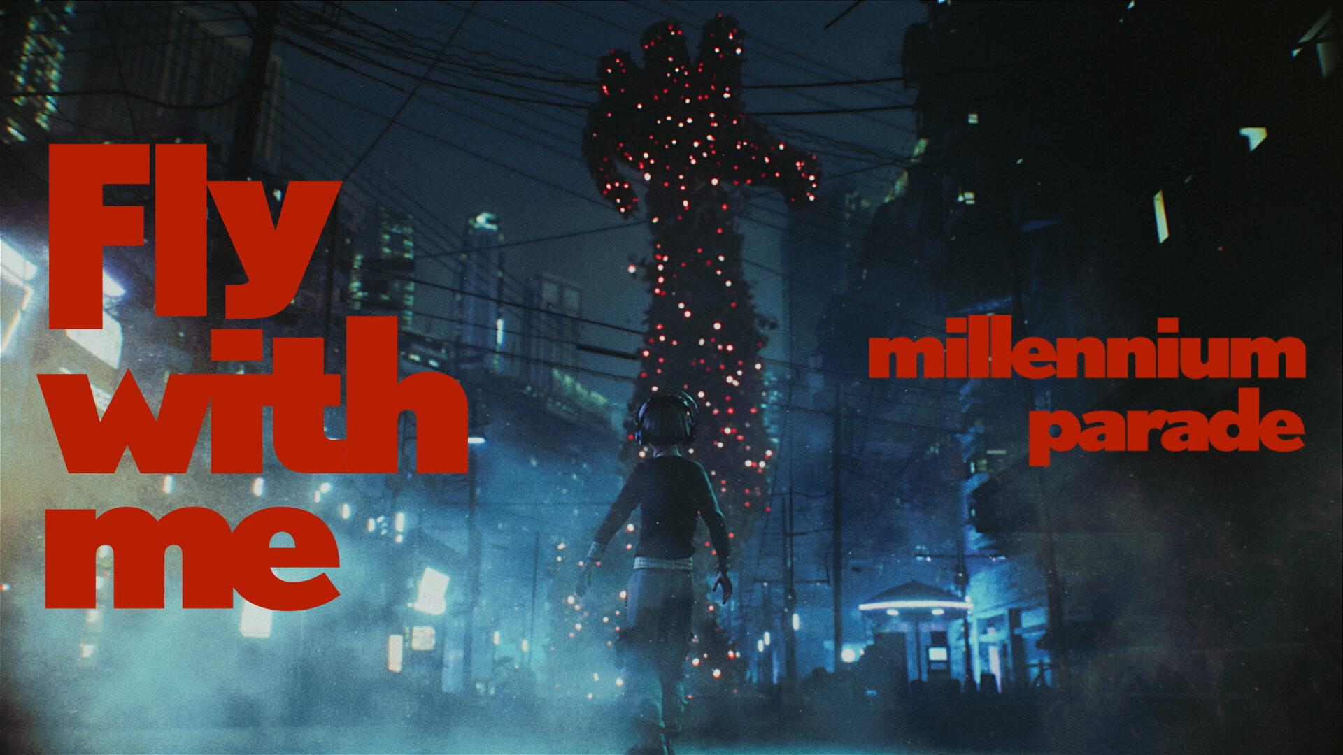 """常田大希・millennium paradeによる『攻殻機動隊 SAC_2045』OPテーマ""""Fly with me""""MVがプレミア公開!PERIMETRONが制作 music200428_millenniumparade_2"""