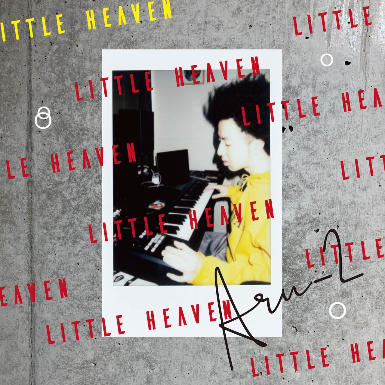 Aru-2によるフル・アルバム『Little Heaven』が6月にリリース|Campanella、KID FRESINOが客演する「Go Away」が本日から先行配信 music200429-aru2-1