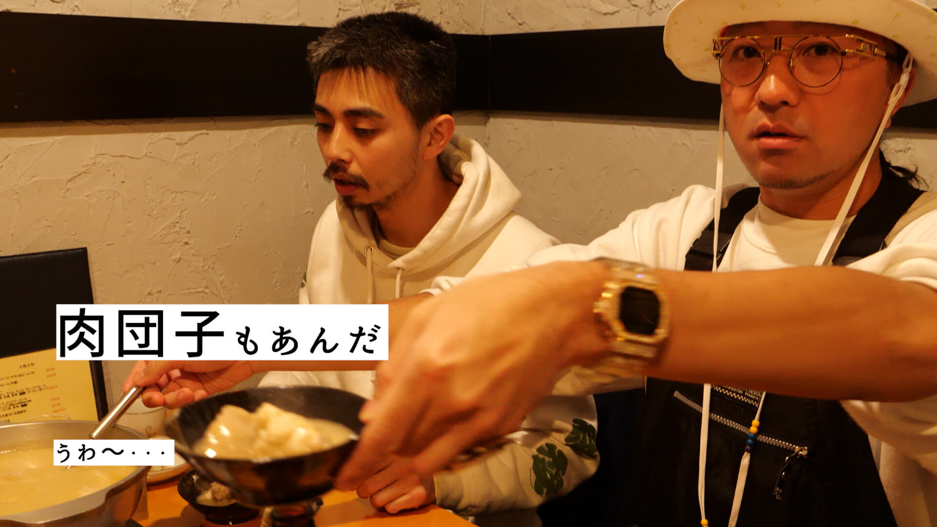 フッドめし - HoodFood #08 Kick a Show × FNCY music200502_hoodfood8_5